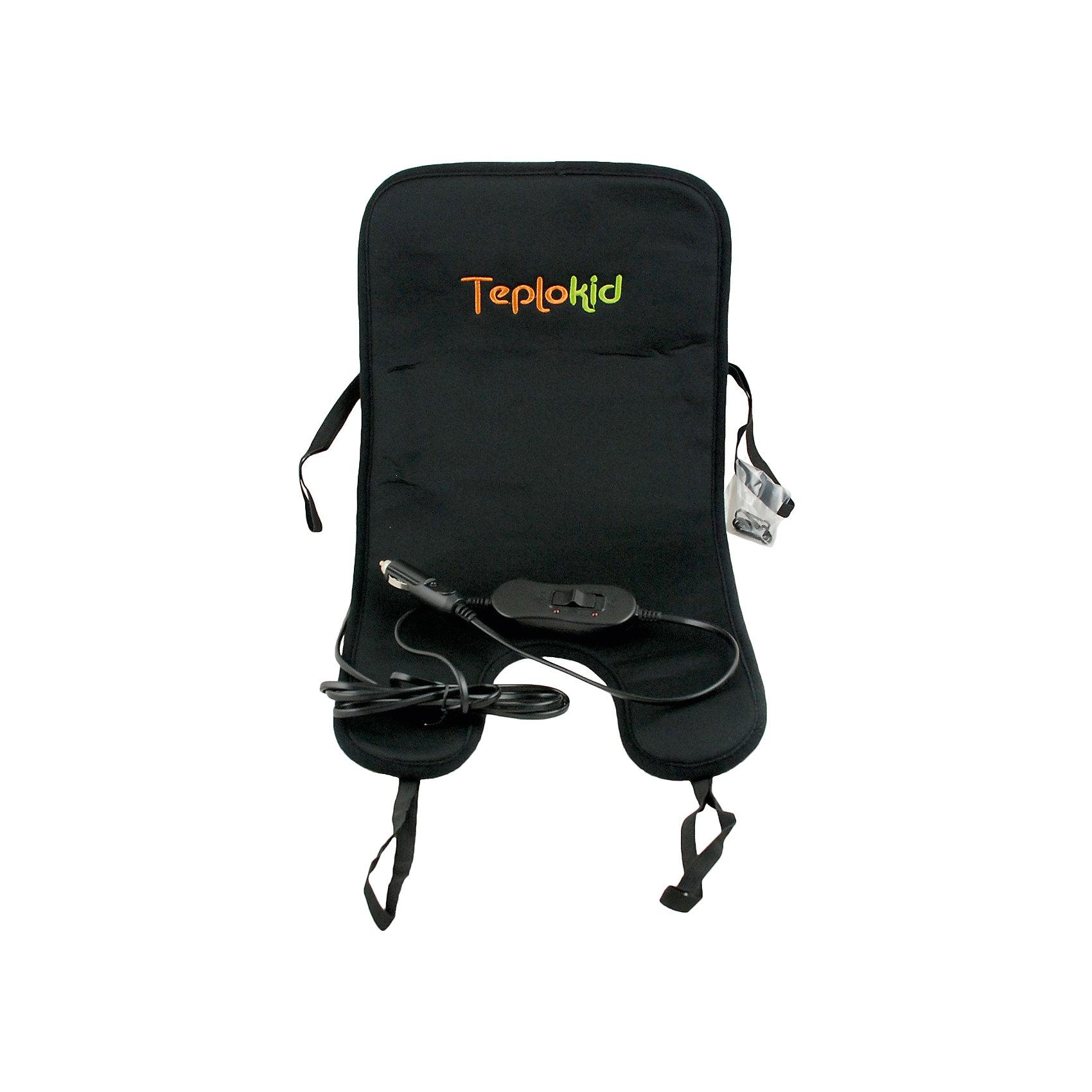 Автомобильная обогрев-подстилка 55х27, 0+/1, TeplokidАксессуары<br>Автомобиль – незаменимый спутник семьи в современном мире. Детское кресло -  обязательный атрибут любого автомобильного путешествия. Специально для него была разработана обогрев – подстилка, созданная для обеспечения тепла и комфорта ребенку для поездок в холодное время года. Подстилка позволяет установить нужную температуру самостоятельно с помощью пульта управления. Все материалы, использованные при разработке и изготовлении коврика безопасны для использования, отвечают всем требованиям экологичности и качества детских товаров, а так же гипоаллергенны.<br><br>Дополнительная информация:<br><br>материал: хлопок, полиэстер;<br>габариты: 55х27;<br>возраст:0+/1.<br><br>Автомобильную обогрев-подстилку Teplokid можно приобрести в нашем магазине.<br><br>Ширина мм: 530<br>Глубина мм: 290<br>Высота мм: 30<br>Вес г: 280<br>Возраст от месяцев: 9<br>Возраст до месяцев: 48<br>Пол: Унисекс<br>Возраст: Детский<br>SKU: 4968141