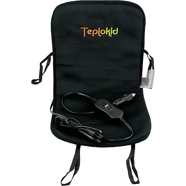 Автомобильная обогрев-подстилка 55х(30-25), 1\1+, TeplokidАксессуары для автокресел<br>Автомобиль – незаменимый спутник семьи в современном мире. Детское кресло -  обязательный атрибут любого автомобильного путешествия. Специально для него была разработана обогрев – подстилка, созданная для обеспечения тепла и комфорта ребенку для поездок в холодное время года. Подстилка позволяет установить нужную температуру самостоятельно с помощью пульта управления. Все материалы, использованные при разработке и изготовлении коврика безопасны для использования, отвечают всем требованиям экологичности и качества детских товаров, а так же гипоаллергенны.<br><br>Дополнительная информация:<br><br>материал: хлопок, полиэстер;<br>габариты: 55х(30-25);<br>возраст:1/1+.<br><br>Автомобильную обогрев-подстилку Teplokid можно приобрести в нашем магазине.<br><br>Ширина мм: 550<br>Глубина мм: 310<br>Высота мм: 30<br>Вес г: 300<br>Возраст от месяцев: 36<br>Возраст до месяцев: 84<br>Пол: Унисекс<br>Возраст: Детский<br>SKU: 4968142