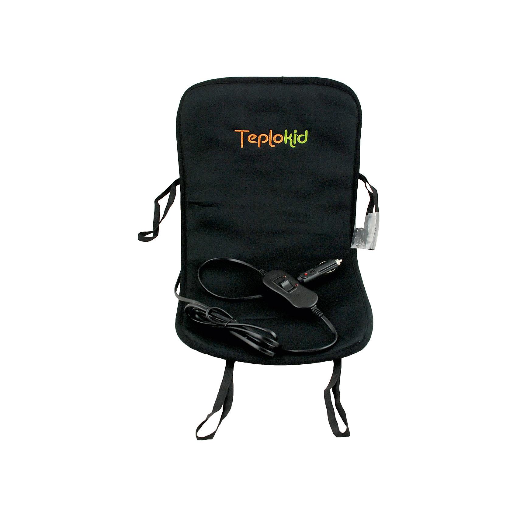 Автомобильная обогрев-подстилка 55х(30-25), 1\1+, TeplokidАксессуары<br>Автомобиль – незаменимый спутник семьи в современном мире. Детское кресло -  обязательный атрибут любого автомобильного путешествия. Специально для него была разработана обогрев – подстилка, созданная для обеспечения тепла и комфорта ребенку для поездок в холодное время года. Подстилка позволяет установить нужную температуру самостоятельно с помощью пульта управления. Все материалы, использованные при разработке и изготовлении коврика безопасны для использования, отвечают всем требованиям экологичности и качества детских товаров, а так же гипоаллергенны.<br><br>Дополнительная информация:<br><br>материал: хлопок, полиэстер;<br>габариты: 55х(30-25);<br>возраст:1/1+.<br><br>Автомобильную обогрев-подстилку Teplokid можно приобрести в нашем магазине.<br><br>Ширина мм: 550<br>Глубина мм: 310<br>Высота мм: 30<br>Вес г: 300<br>Возраст от месяцев: 36<br>Возраст до месяцев: 84<br>Пол: Унисекс<br>Возраст: Детский<br>SKU: 4968142