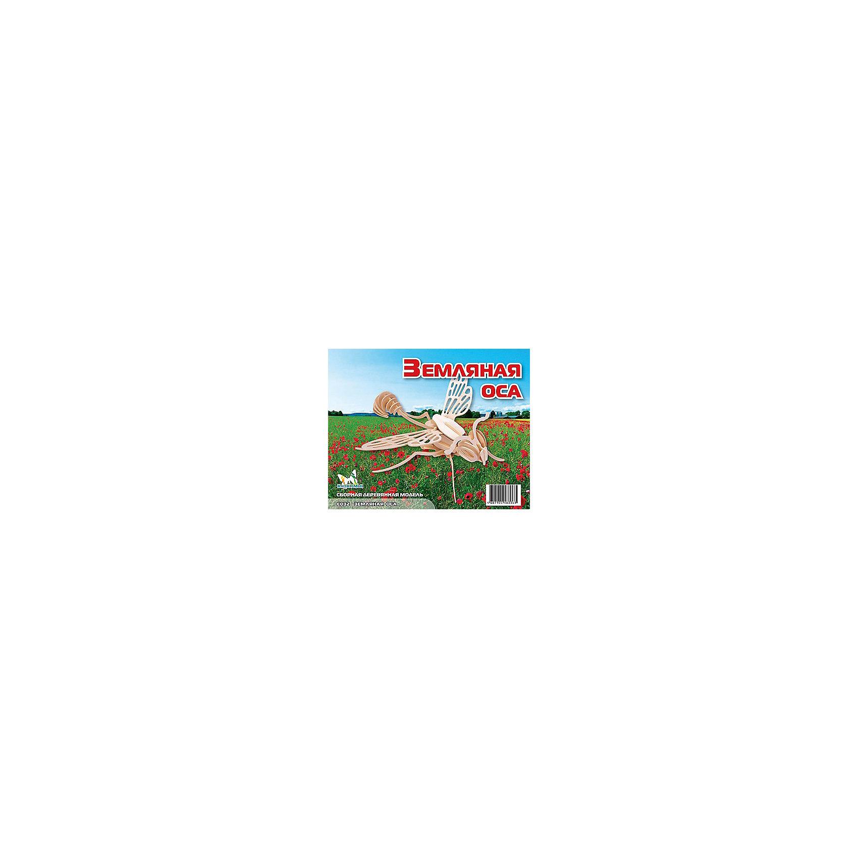 МДИ Оса (серия Е), Мир деревянных игрушек игрушка мир деревянных игрушек лабиринт слон д345