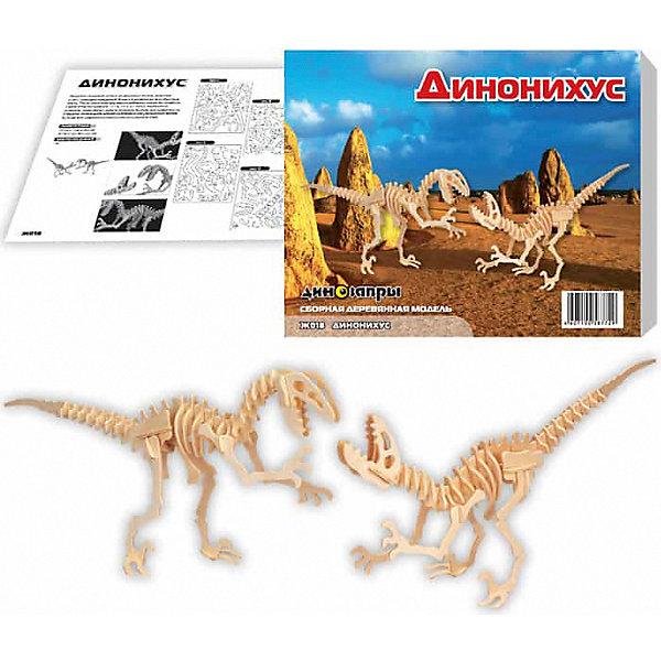 Динонихус (2в1), Мир деревянных игрушекДеревянные модели<br>Бренд Мир деревянных игрушек дает ребенку возможность самому сделать красивую деревянную фигуру! Специально для любящих творчество и интересующихся вымершими животными были разработаны эти 3D-пазлы. Из них получаются красивые очень реалистичные фигуры, которые могут стать украшением комнаты.<br>Собирая их, ребенок будет учиться соотносить фигуры, развивать пространственное мышление, память и мелкую моторику. А раскрашивая готовое произведение, дети научатся подбирать цвета и будут развивать художественные навыки. Этот набор произведен из качественных и безопасных для детей материалов - дерево тщательно обработано.<br><br>Дополнительная информация:<br><br>материал: дерево;<br>цвет: бежевый;<br>элементы: пластины с деталями для сборки;<br>комплектация: детали для сборки двух игрушек;<br>размер упаковки: 23 х 18 см.<br><br>3D-пазл Динонихус (2в1) от бренда Мир деревянных игрушек можно купить в нашем магазине.<br><br>Ширина мм: 225<br>Глубина мм: 30<br>Высота мм: 180<br>Вес г: 950<br>Возраст от месяцев: 36<br>Возраст до месяцев: 144<br>Пол: Унисекс<br>Возраст: Детский<br>SKU: 4969050