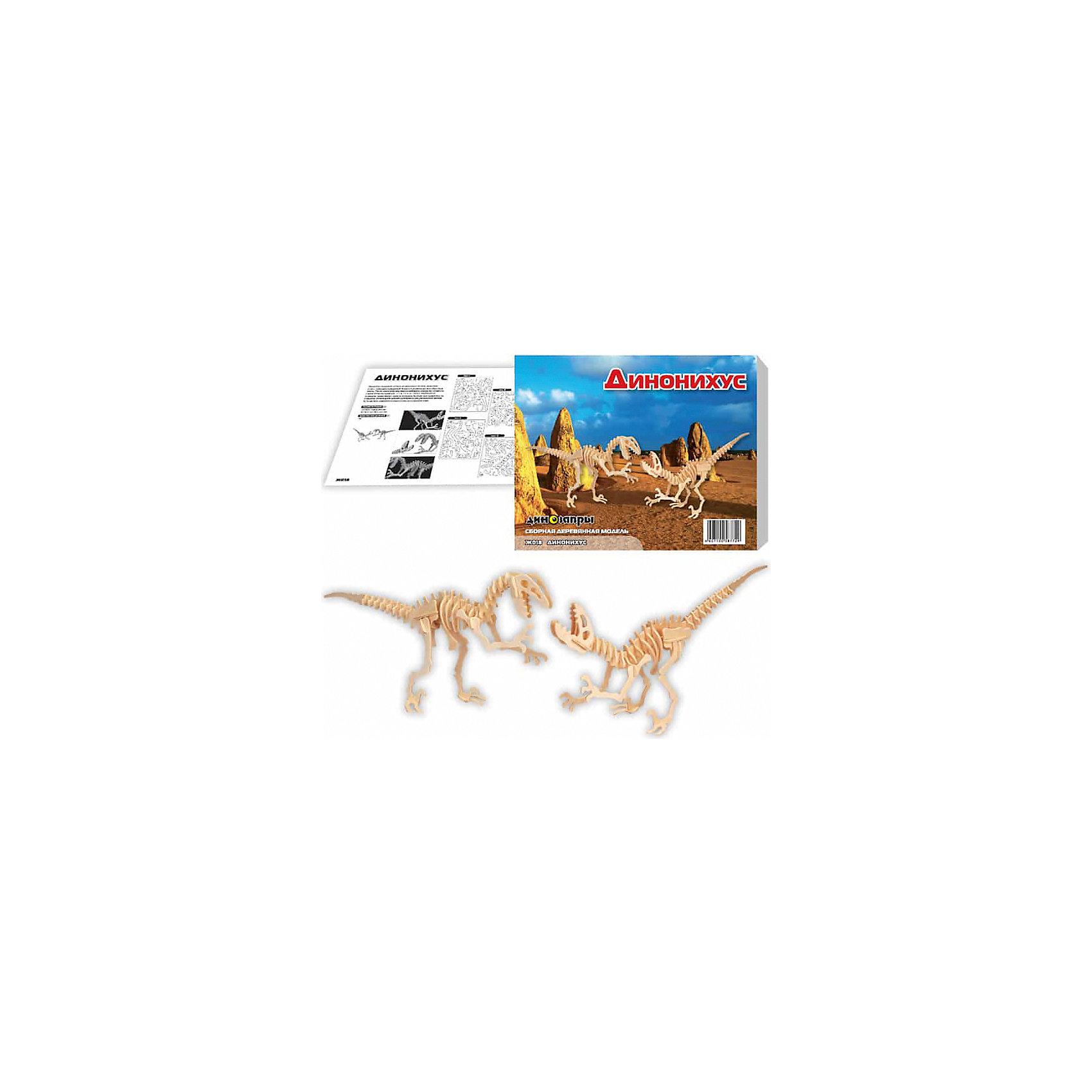 Динонихус (2в1), Мир деревянных игрушекДеревянные конструкторы<br>Бренд Мир деревянных игрушек дает ребенку возможность самому сделать красивую деревянную фигуру! Специально для любящих творчество и интересующихся вымершими животными были разработаны эти 3D-пазлы. Из них получаются красивые очень реалистичные фигуры, которые могут стать украшением комнаты.<br>Собирая их, ребенок будет учиться соотносить фигуры, развивать пространственное мышление, память и мелкую моторику. А раскрашивая готовое произведение, дети научатся подбирать цвета и будут развивать художественные навыки. Этот набор произведен из качественных и безопасных для детей материалов - дерево тщательно обработано.<br><br>Дополнительная информация:<br><br>материал: дерево;<br>цвет: бежевый;<br>элементы: пластины с деталями для сборки;<br>комплектация: детали для сборки двух игрушек;<br>размер упаковки: 23 х 18 см.<br><br>3D-пазл Динонихус (2в1) от бренда Мир деревянных игрушек можно купить в нашем магазине.<br><br>Ширина мм: 225<br>Глубина мм: 30<br>Высота мм: 180<br>Вес г: 950<br>Возраст от месяцев: 36<br>Возраст до месяцев: 144<br>Пол: Унисекс<br>Возраст: Детский<br>SKU: 4969050