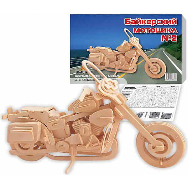 Байкерский мотоцикл 2, Мир деревянных игрушекДеревянные модели<br>Порадовать любящего технику творческого ребенка - легко! Подарите ему этот набор, из которого можно самому сделать красивую деревянную фигуру. Для этого нужно выдавить из пластины с деталями элементы для сборки и соединить их. Из наборов получаются красивые очень реалистичные игрушки, которые могут стать украшением комнаты.<br>Собирая их, ребенок будет развивать пространственное мышление, память и мелкую моторику. А раскрашивая готовое произведение, дети научатся подбирать цвета и будут развивать художественные навыки. Этот набор произведен из качественных и безопасных для детей материалов - дерево тщательно обработано.<br><br>Дополнительная информация:<br><br>материал: дерево;<br>цвет: бежевый;<br>элементы: пластины с деталями для сборки, схема сборки;<br>размер упаковки: 23 х 37 см.<br><br>3D-пазл Байкерский мотоцикл 2 от бренда Мир деревянных игрушек можно купить в нашем магазине.<br>Ширина мм: 350; Глубина мм: 50; Высота мм: 225; Вес г: 450; Возраст от месяцев: 36; Возраст до месяцев: 144; Пол: Унисекс; Возраст: Детский; SKU: 4969105;