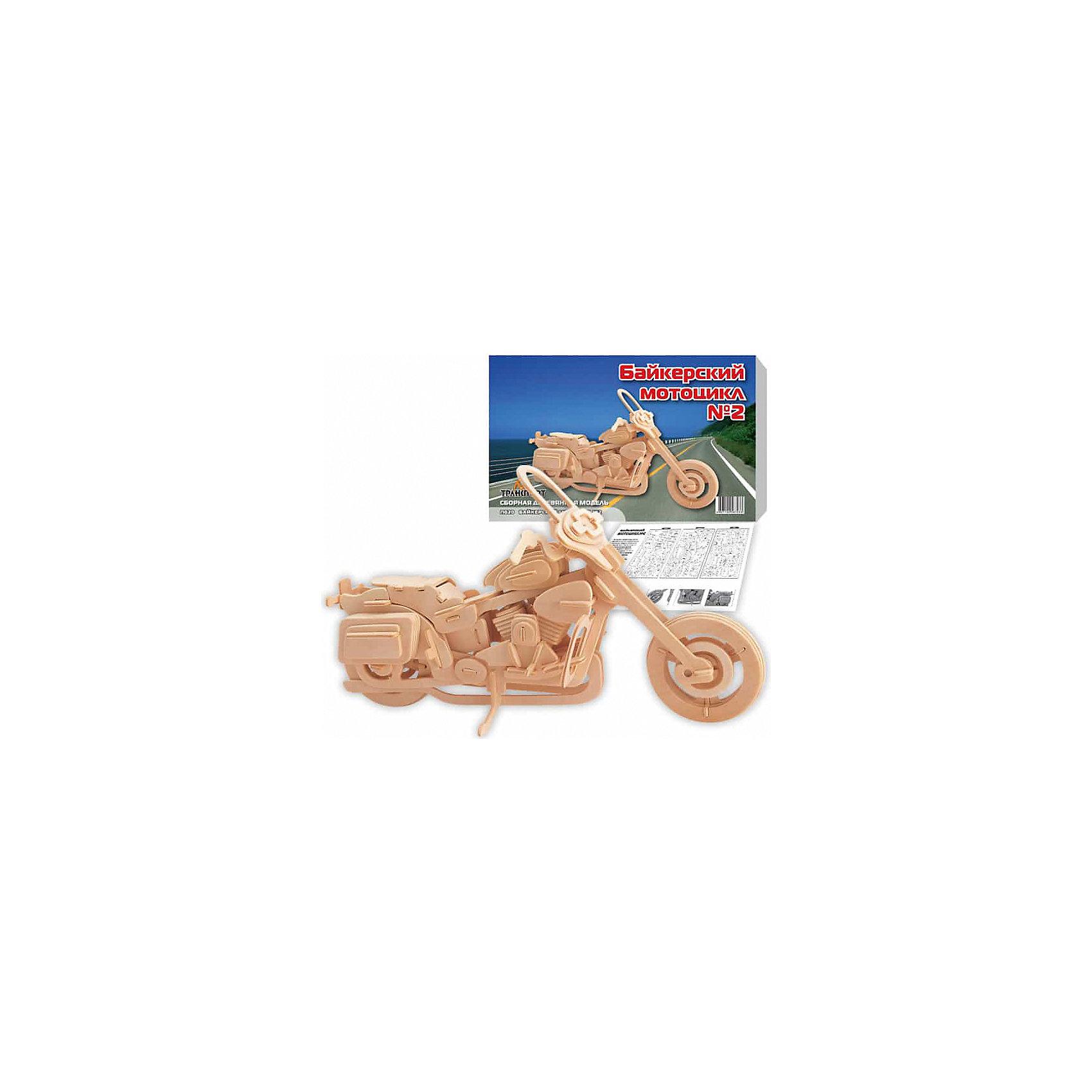 Байкерский мотоцикл 2, Мир деревянных игрушекПорадовать любящего технику творческого ребенка - легко! Подарите ему этот набор, из которого можно самому сделать красивую деревянную фигуру. Для этого нужно выдавить из пластины с деталями элементы для сборки и соединить их. Из наборов получаются красивые очень реалистичные игрушки, которые могут стать украшением комнаты.<br>Собирая их, ребенок будет развивать пространственное мышление, память и мелкую моторику. А раскрашивая готовое произведение, дети научатся подбирать цвета и будут развивать художественные навыки. Этот набор произведен из качественных и безопасных для детей материалов - дерево тщательно обработано.<br><br>Дополнительная информация:<br><br>материал: дерево;<br>цвет: бежевый;<br>элементы: пластины с деталями для сборки, схема сборки;<br>размер упаковки: 23 х 37 см.<br><br>3D-пазл Байкерский мотоцикл 2 от бренда Мир деревянных игрушек можно купить в нашем магазине.<br><br>Ширина мм: 350<br>Глубина мм: 50<br>Высота мм: 225<br>Вес г: 450<br>Возраст от месяцев: 36<br>Возраст до месяцев: 144<br>Пол: Унисекс<br>Возраст: Детский<br>SKU: 4969105