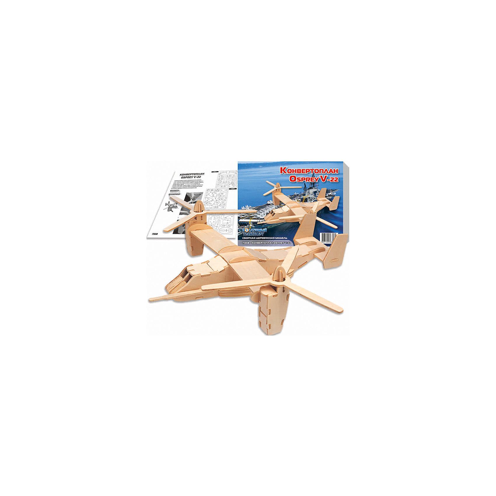 Конвертоплан, Мир деревянных игрушекОтличный вариант подарка для любящего технику творческого ребенка - этот набор, из которого можно самому сделать красивую деревянную фигуру! Для этого нужно выдавить из пластины с деталями элементы для сборки и соединить их. Из наборов получаются красивые очень реалистичные игрушки, которые могут стать украшением комнаты.<br>Собирая их, ребенок будет развивать пространственное мышление, память и мелкую моторику. А раскрашивая готовое произведение, дети научатся подбирать цвета и будут развивать художественные навыки. Этот набор произведен из качественных и безопасных для детей материалов - дерево тщательно обработано.<br><br>Дополнительная информация:<br><br>материал: дерево;<br>цвет: бежевый;<br>элементы: пластины с деталями для сборки, схема сборки;<br>размер упаковки: 23 х 18 см.<br><br>3D-пазл Конвертоплан от бренда Мир деревянных игрушек можно купить в нашем магазине.<br><br>Ширина мм: 225<br>Глубина мм: 30<br>Высота мм: 180<br>Вес г: 9999<br>Возраст от месяцев: 36<br>Возраст до месяцев: 144<br>Пол: Унисекс<br>Возраст: Детский<br>SKU: 4969125