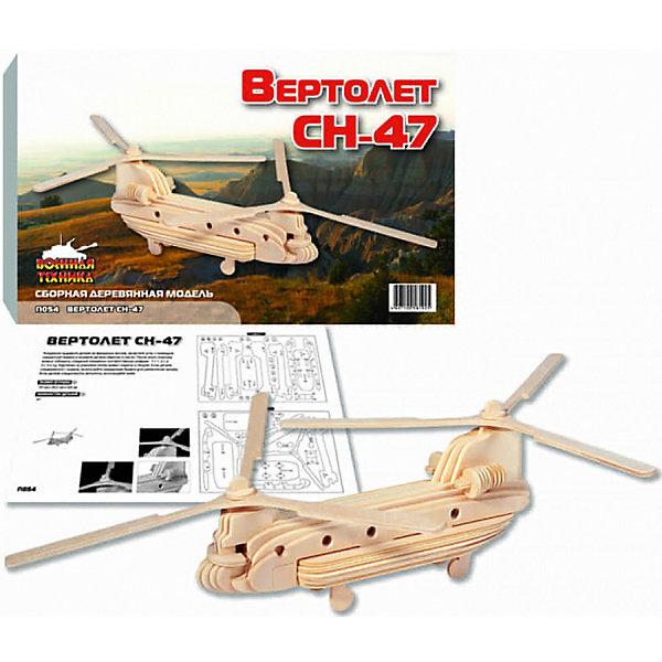 Вертолет СН-47, Мир деревянных игрушекДеревянные модели<br>Порадовать любящего технику творческого ребенка - легко! Подарите ему этот набор, из которого можно самому сделать красивую деревянную фигуру. Для этого нужно выдавить из пластины с деталями элементы для сборки и соединить их. Из наборов получаются красивые очень реалистичные игрушки, которые могут стать украшением комнаты.<br>Собирая их, ребенок будет развивать пространственное мышление, память и мелкую моторику. А раскрашивая готовое произведение, дети научатся подбирать цвета и будут развивать художественные навыки. Этот набор произведен из качественных и безопасных для детей материалов - дерево тщательно обработано.<br><br>Дополнительная информация:<br><br>материал: дерево;<br>цвет: бежевый;<br>элементы: пластины с деталями для сборки, схема сборки;<br>размер упаковки: 23 х 37 см.<br><br>3D-пазл Вертолет СН-47 от бренда Мир деревянных игрушек можно купить в нашем магазине.<br><br>Ширина мм: 350<br>Глубина мм: 50<br>Высота мм: 225<br>Вес г: 450<br>Возраст от месяцев: 36<br>Возраст до месяцев: 144<br>Пол: Мужской<br>Возраст: Детский<br>SKU: 4969141