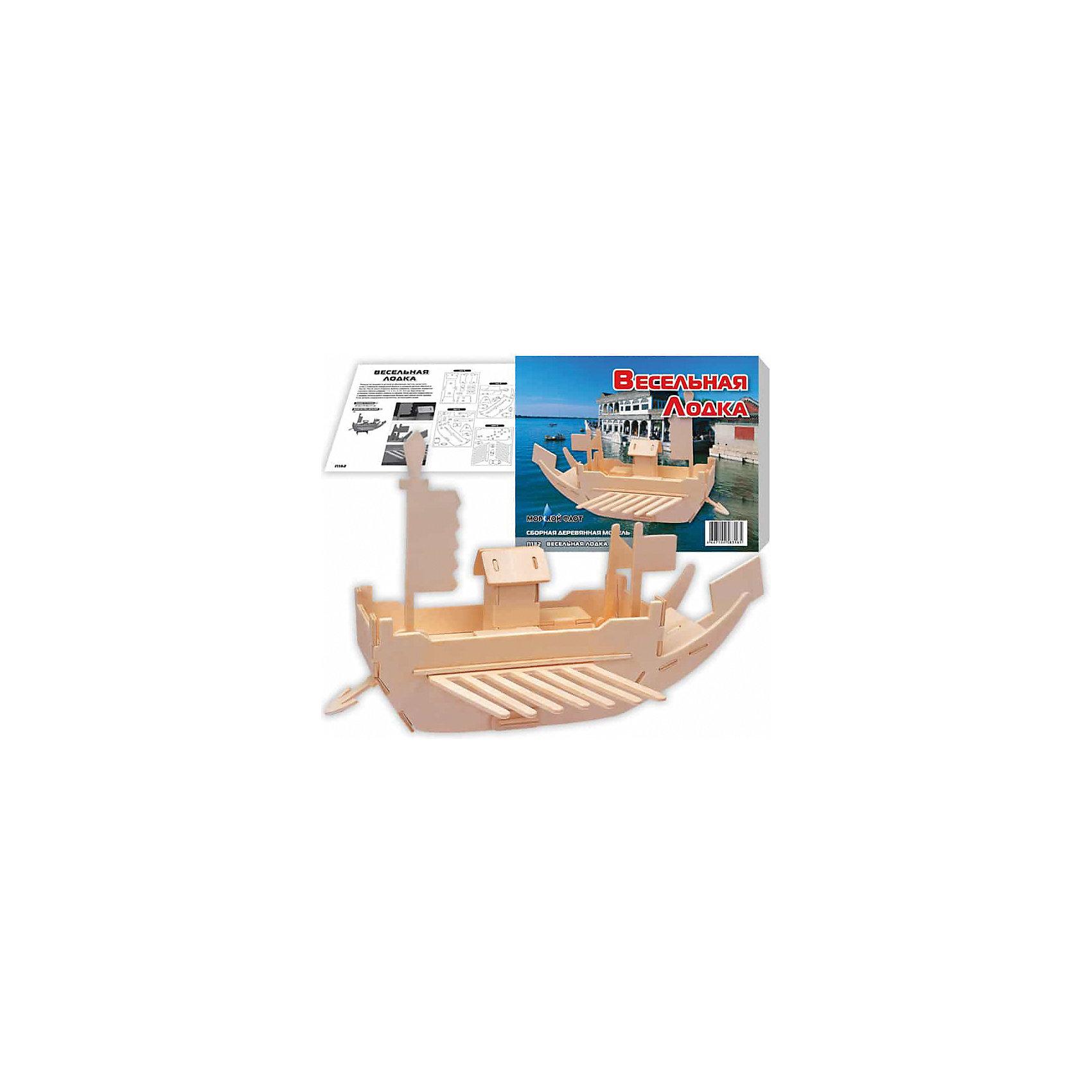 Весельная лодка, Мир деревянных игрушекДеревянные модели<br>Отличный вариант подарка для любящего технику творческого ребенка - этот набор, из которого можно самому сделать красивую деревянную фигуру! Для этого нужно выдавить из пластины с деталями элементы для сборки и соединить их. Из наборов получаются красивые очень реалистичные игрушки, которые могут стать украшением комнаты.<br>Собирая их, ребенок будет развивать пространственное мышление, память и мелкую моторику. А раскрашивая готовое произведение, дети научатся подбирать цвета и будут развивать художественные навыки. Этот набор произведен из качественных и безопасных для детей материалов - дерево тщательно обработано.<br><br>Дополнительная информация:<br><br>материал: дерево;<br>цвет: бежевый;<br>элементы: пластины с деталями для сборки, схема сборки;<br>размер упаковки: 23 х 18 см.<br><br>3D-пазл Весельная лодка от бренда Мир деревянных игрушек можно купить в нашем магазине.<br><br>Ширина мм: 225<br>Глубина мм: 30<br>Высота мм: 180<br>Вес г: 450<br>Возраст от месяцев: 36<br>Возраст до месяцев: 144<br>Пол: Унисекс<br>Возраст: Детский<br>SKU: 4969215