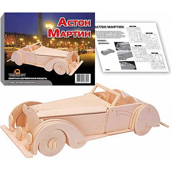 Астон Мартин, Мир деревянных игрушекДеревянные модели<br>Удачный вариант подарка для творческого ребенка - этот набор, из которого можно самому сделать красивую деревянную фигуру! Для этого нужно выдавить из пластины с деталями элементы для сборки и соединить их. Из наборов получаются красивые очень реалистичные игрушки, которые могут стать украшением комнаты.<br>Собирая их, ребенок будет развивать пространственное мышление, память и мелкую моторику. А раскрашивая готовое произведение, дети научатся подбирать цвета и будут развивать художественные навыки. Этот набор произведен из качественных и безопасных для детей материалов - дерево тщательно обработано.<br><br>Дополнительная информация:<br><br>материал: дерево;<br>цвет: бежевый;<br>элементы: пластины с деталями для сборки, схема сборки;<br>размер упаковки: 23 х 18 см.<br><br>3D-пазл Астон Мартин от бренда Мир деревянных игрушек можно купить в нашем магазине.<br>Ширина мм: 225; Глубина мм: 30; Высота мм: 180; Вес г: 450; Возраст от месяцев: 36; Возраст до месяцев: 144; Пол: Мужской; Возраст: Детский; SKU: 4969219;