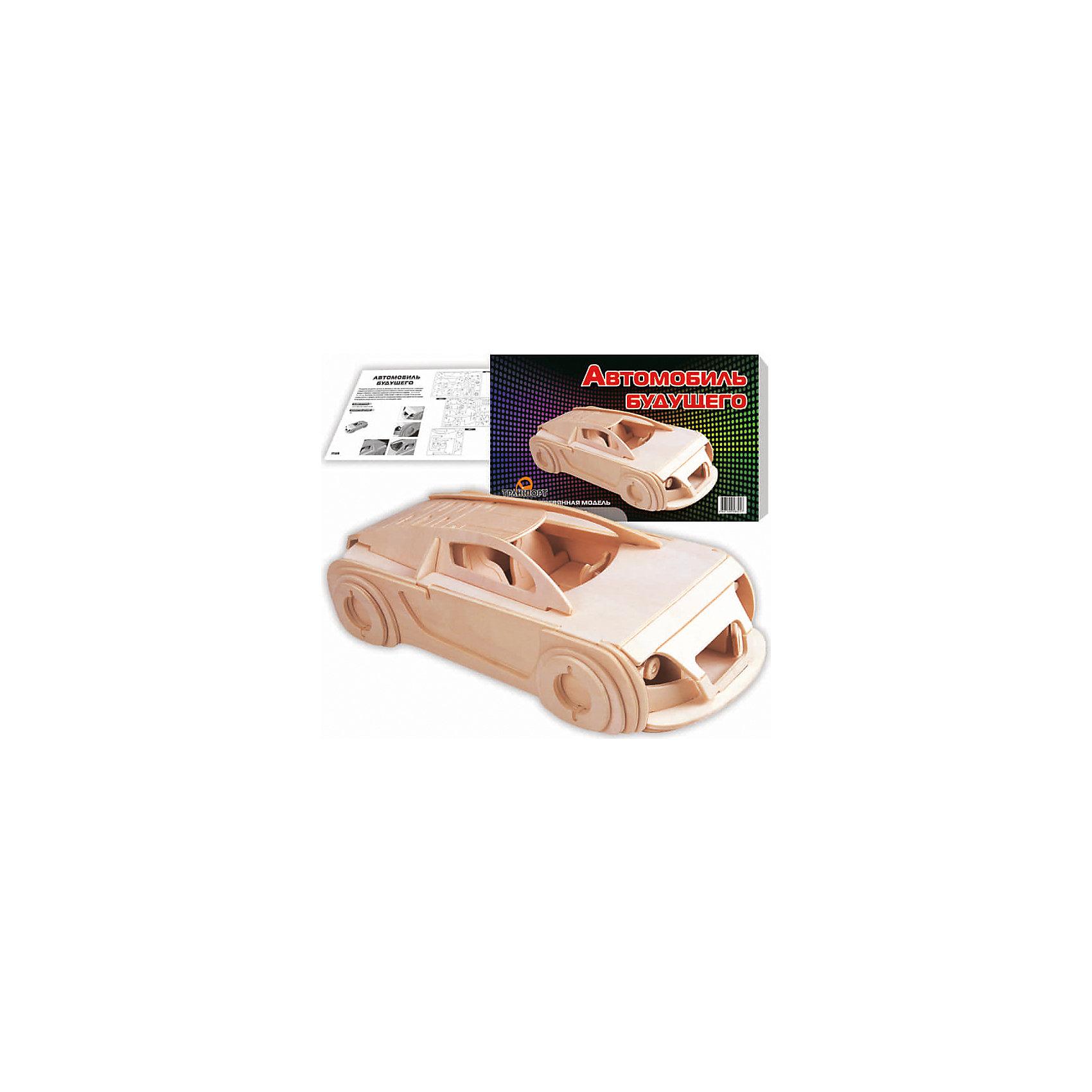 МДИ Автомобиль будущего, Мир деревянных игрушек игрушка мир деревянных игрушек лабиринт слон д345