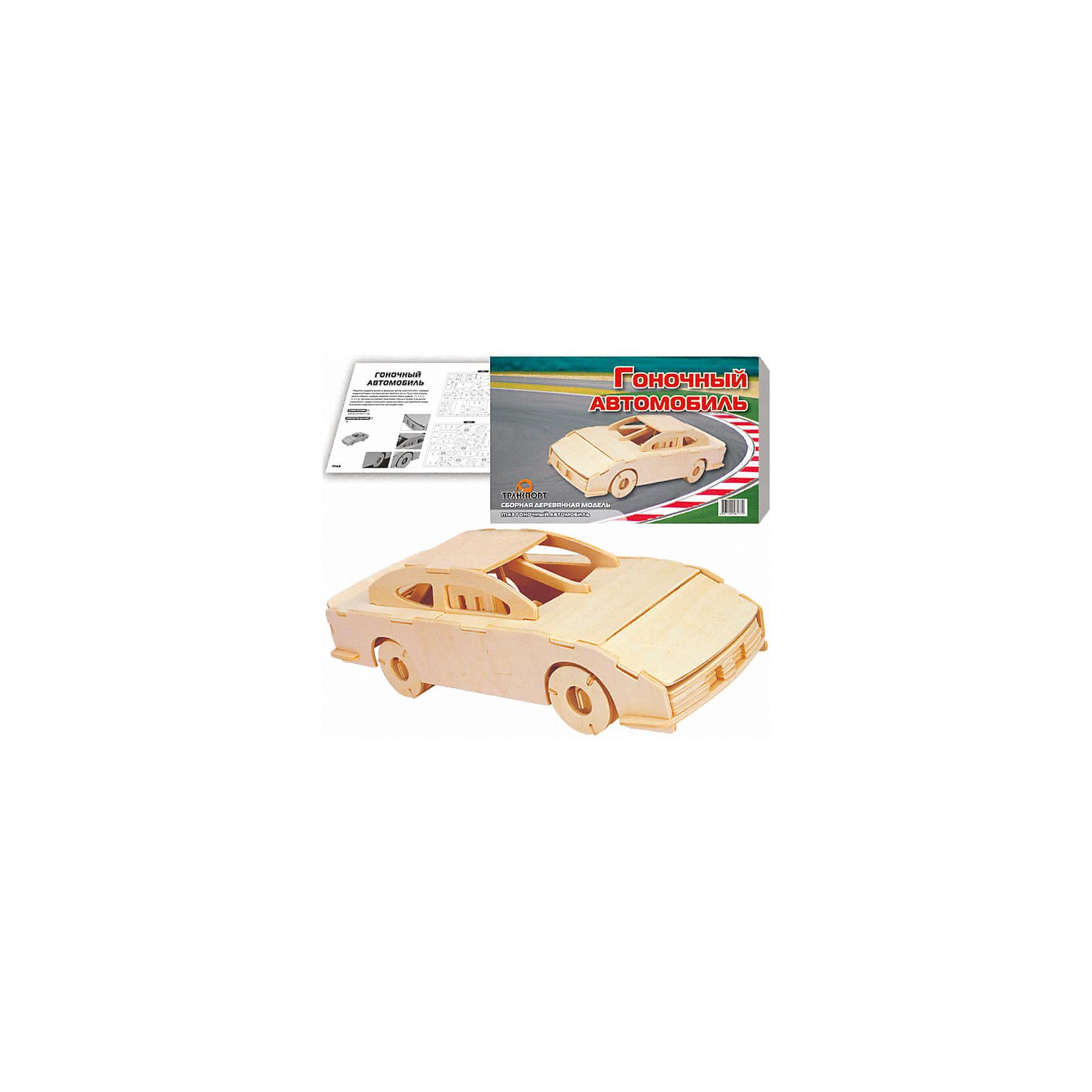 Гоночный автомобиль (серия П), Мир деревянных игрушекРукоделие<br>Удачный вариант подарка для любящего гонки творческого ребенка - этот набор, из которого можно самому сделать красивую деревянную фигуру! Для этого нужно выдавить из пластины с деталями элементы для сборки и соединить их. Из наборов получаются красивые очень реалистичные игрушки, которые могут стать украшением комнаты.<br>Собирая их, ребенок будет развивать пространственное мышление, память и мелкую моторику. А раскрашивая готовое произведение, дети научатся подбирать цвета и будут развивать художественные навыки. Этот набор произведен из качественных и безопасных для детей материалов - дерево тщательно обработано.<br><br>Дополнительная информация:<br><br>материал: дерево;<br>цвет: бежевый;<br>элементы: пластины с деталями для сборки, схема сборки;<br>размер упаковки: 23 х 18 см.<br><br>3D-пазл Гоночный автомобиль (серия П) от бренда Мир деревянных игрушек можно купить в нашем магазине.<br><br>Ширина мм: 350<br>Глубина мм: 50<br>Высота мм: 225<br>Вес г: 450<br>Возраст от месяцев: 36<br>Возраст до месяцев: 144<br>Пол: Мужской<br>Возраст: Детский<br>SKU: 4969226