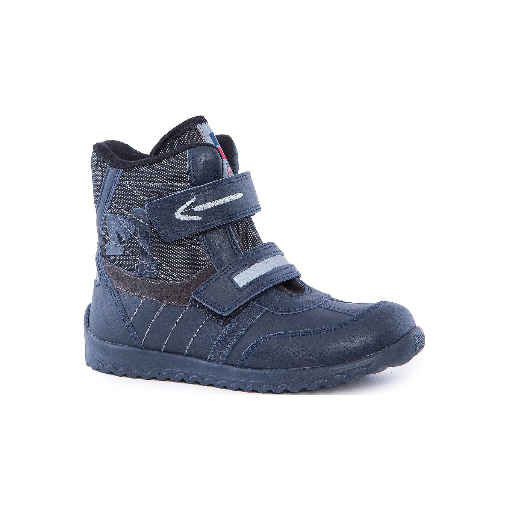 Полусапоги для мальчика MinimenУтепленные ботинки от Minimen подойдут на осень и теплую зиму. Ботинки хорошо фиксируют ногу, легко надеваются и не промокают. Замечательный выбор для комфортных прогулок.<br><br>Дополнительная информация:<br>Стелька: супинатор<br>Сезон: осень-зима<br>Материал: 100% кожа. Подкладка: текстиль<br><br>Ботинки Minimen можно приобрести в нашем интернет-магазине.<br><br>Ширина мм: 257<br>Глубина мм: 180<br>Высота мм: 130<br>Вес г: 420<br>Цвет: синий<br>Возраст от месяцев: 84<br>Возраст до месяцев: 96<br>Пол: Мужской<br>Возраст: Детский<br>Размер: 31,36,35,34,33,32<br>SKU: 4969821
