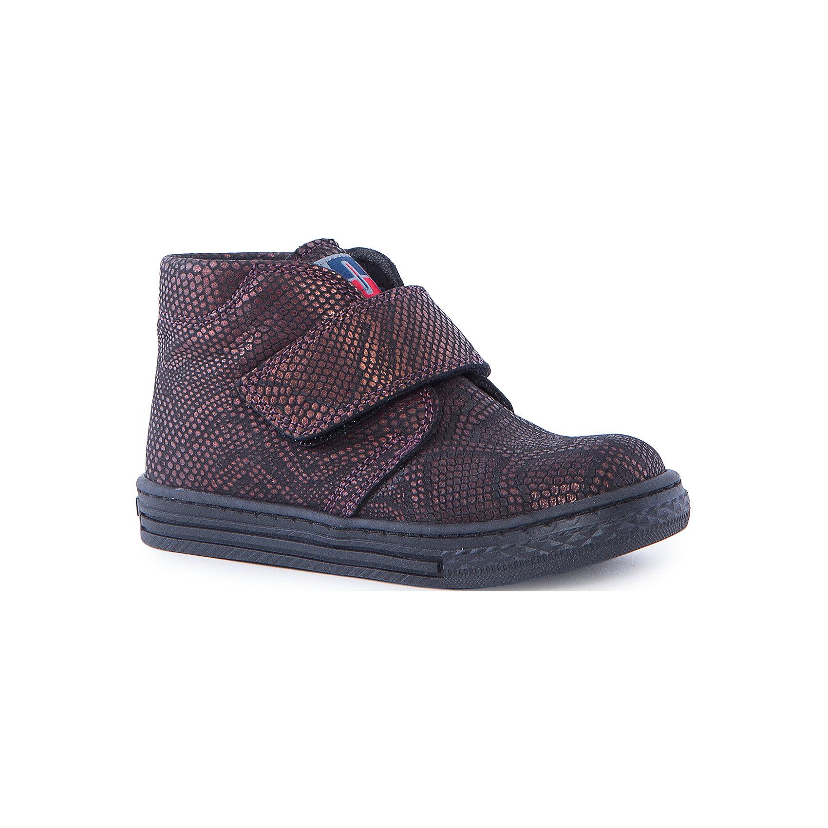 Ботинки для девочки MinimenБотинки<br>Удобные ботиночки от Minimen имеют ортопедическую стельку и изготовлены из натуральной кожи. Ботинки плотно фиксируют ногу, благодаря твердому заднику и крупным липучкам-застежкам. Отличный выбор для тех, кто ценит комфорт и качество!<br><br>Дополнительная информация:<br>Стелька: супинатор<br>Цвет: коричневый<br>Материал: 100% кожа. Подкладка: текстиль<br>Сезон: осень-зима<br><br>Ботинки Minimen можно купить в нашем интернет-магазине.<br><br>Ширина мм: 262<br>Глубина мм: 176<br>Высота мм: 97<br>Вес г: 427<br>Цвет: красный<br>Возраст от месяцев: 24<br>Возраст до месяцев: 24<br>Пол: Женский<br>Возраст: Детский<br>Размер: 25,30,26,27,28,29<br>SKU: 4970024