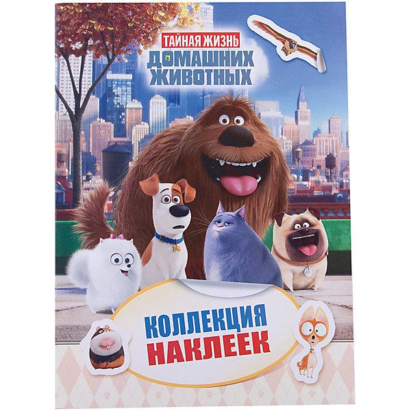 Коллекция наклеек Тайная жизнь домашних животныхКнижки с наклейками<br>Большая коллекция наклеек с главными героями мультфильмаТайная жизнь домашних животных будет долго радовать Вашего ребенка! Ведь наклейками можно украсить альбомы, тетради, открытки.<br><br>Дополнительная информация: <br><br>- Возраст: от 3 лет.<br>- Иллюстрации: цветные.<br>- Тип обложки: мягкий.<br>- Кол-во страниц: 8<br>- Материал: бумага, полимерная пленка.<br>- Размер упаковки: 27.5x20 см.<br><br>Купить коллекцию наклеекТайная жизнь домашних животных можно в нашем магазине.<br><br>Ширина мм: 275<br>Глубина мм: 200<br>Высота мм: 1<br>Вес г: 57<br>Возраст от месяцев: 36<br>Возраст до месяцев: 144<br>Пол: Унисекс<br>Возраст: Детский<br>SKU: 4970597