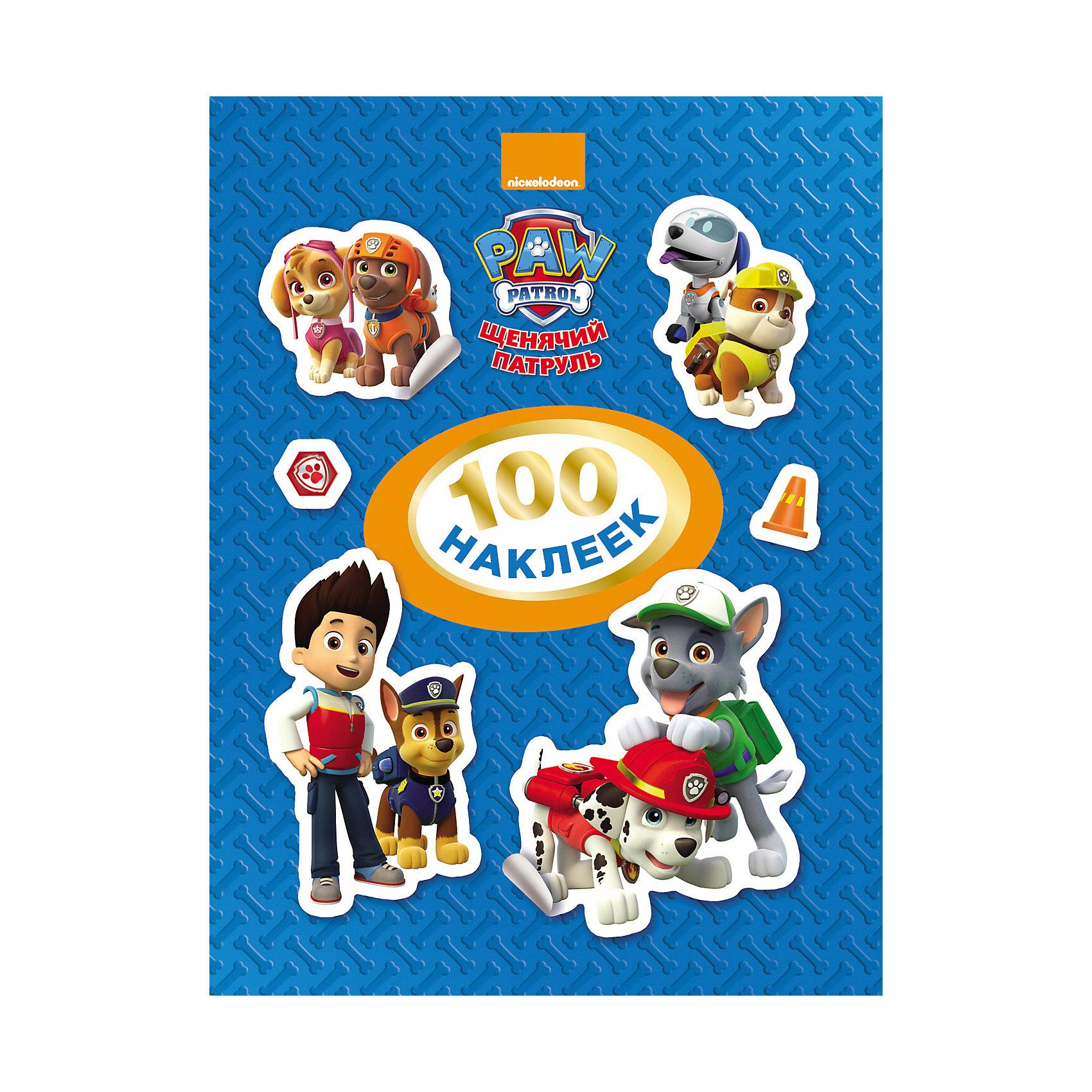 100 наклеек Щенячий патруль (синяя книга)Большая коллекция наклеек с любимыми героями мультфильма Щенячий патруль будет прекрасным подарком для Вашего ребенка!<br>В альбоме - 100 ярких наклеек, которыми можно украсить комнату, пенал или игрушки!<br><br>Дополнительная информация: <br><br>- Возраст: от 3 лет.<br>- Кол-во страниц: 8<br>- Материал: бумага.<br>- Размер упаковки: 20х15 см.<br><br>Купить 100 наклеек Щенячий патруль (синяя книга), можно в нашем магазине.<br><br>Ширина мм: 200<br>Глубина мм: 150<br>Высота мм: 1<br>Вес г: 33<br>Возраст от месяцев: 0<br>Возраст до месяцев: 96<br>Пол: Унисекс<br>Возраст: Детский<br>SKU: 4970600