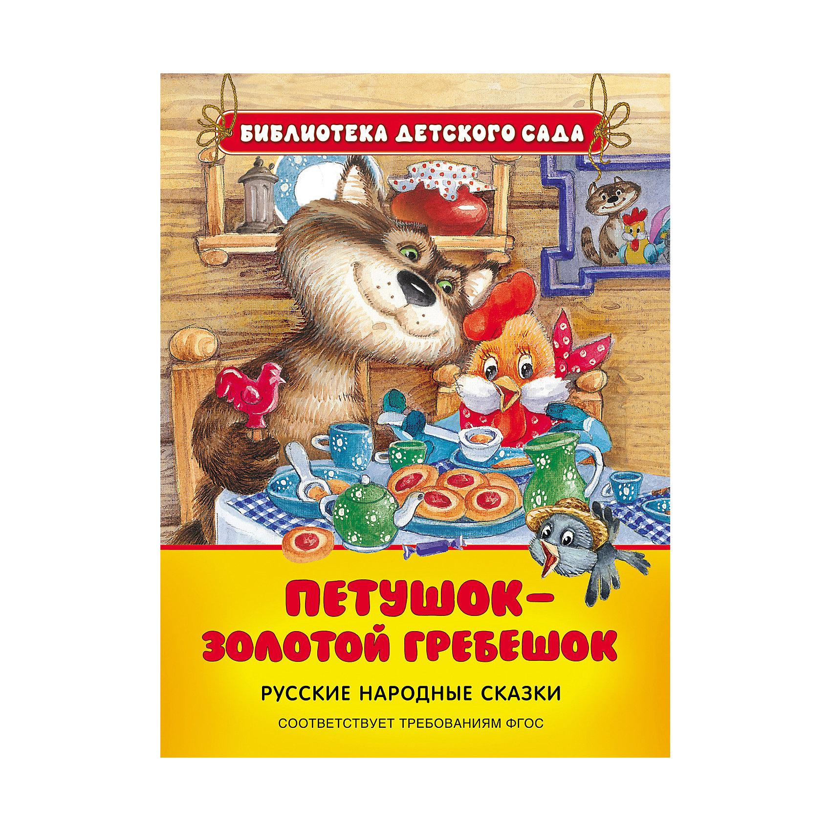 Петушок - золотой гребешокПрекрасная книжка для Вашего ребенка! В нее вошли самые известные русские народные сказки: Петушок-золотой гребешок, У страха глаза велики, Лиса и журавль, Жихарка, Мужик и медведь, Пузырь, соломинка и лапоть.<br>&#13;<br>Дополнительная информация: <br><br>- Возраст: от 3 лет.<br>- Тип обложки: твердый переплет.<br>- Кол-во страниц: 48<br>- Материал: бумага, картон.<br>- Вес в упаковке: 205 г.<br>- ISBN: 9785353079286<br><br>Купить книжку Петушок-золотой гребешок, можно в нашем магазине.<br><br>Ширина мм: 222<br>Глубина мм: 166<br>Высота мм: 5<br>Вес г: 205<br>Возраст от месяцев: 24<br>Возраст до месяцев: 72<br>Пол: Унисекс<br>Возраст: Детский<br>SKU: 4970605