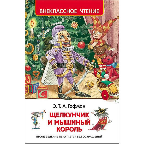 Щелкунчик и мышиный король, Э.Т.А. ГофманСказки<br>Щелкунчик и Мышиный король - это замечательная, романтическая история о верности, любви и преданности. На Рождество Мари и ее брат получают в подарок игрушку, деревянного Щелкунчика, и от своего крестного узнают его историю. Оказывается, Щелкунчик не кто иной, как заколдованный принц, и обрести свой прежний человеческий  облик может лишь тогда, когда сразит Мышиного Короля и когда, несмотря на его уродство, его полюбит прекрасная девушка..<br><br>Порадуйте своего ребенка чудесным произведением!<br><br>Дополнительная информация: <br><br>- Автор: Э.Т.А. Гофман.<br>- Иллюстрации: цветные.<br>- Тип обложки: твердый переплет.<br>- Кол-во страниц: 128<br>- Материал: бумага, картон.<br>- ISBN: 978-5-353-07883-8<br><br>Купить книгу Щелкунчик и мышиный король Э.Т.А. Гофман, можно в нашем магазине.<br>Ширина мм: 202; Глубина мм: 132; Высота мм: 10; Вес г: 190; Возраст от месяцев: 84; Возраст до месяцев: 144; Пол: Унисекс; Возраст: Детский; SKU: 4970608;