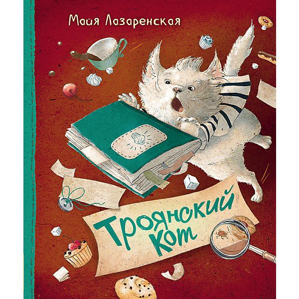 Троянский кот, Майя ЛазаренскаяРассказы<br>Это прекрасная детская поучительная книга, которая точно понравится Вашему ребенку!<br>Заглянув в кафе Марципановый кот, Вы всегда можете отведать ароматного чаю и вкуснейших марципанов. Но самое главное - здесь Вы познакомитесь с девочкой Асей, котом Марципаном и необыкновенным Типом Шпиолинем Чайханькусским (для друзей просто Типом). Сегодня эта троица друг в друге души не чает, но так было не всегда. Ведь когда-то Тип и кот Марципан...Впрочем, они сами обо всем расскажут!<br><br><br>Дополнительная информация: <br><br>- Автор: Майя Лазаренская.<br>- Иллюстрации: цветные.<br>- Тип обложки: твердый переплет.<br>- Кол-во страниц: 64<br>- Материал: бумага, картон.<br>- Размер упаковки: 24.3x20.2x0.8 см.<br>- Вес в упаковке: 310 г.<br>- ISBN: 978-5-353-07942-2<br><br>Купить Троянский кот Майя Лазаренская, можно в нашем магазине.<br>Ширина мм: 243; Глубина мм: 202; Высота мм: 8; Вес г: 309; Возраст от месяцев: 84; Возраст до месяцев: 120; Пол: Унисекс; Возраст: Детский; SKU: 4970613;