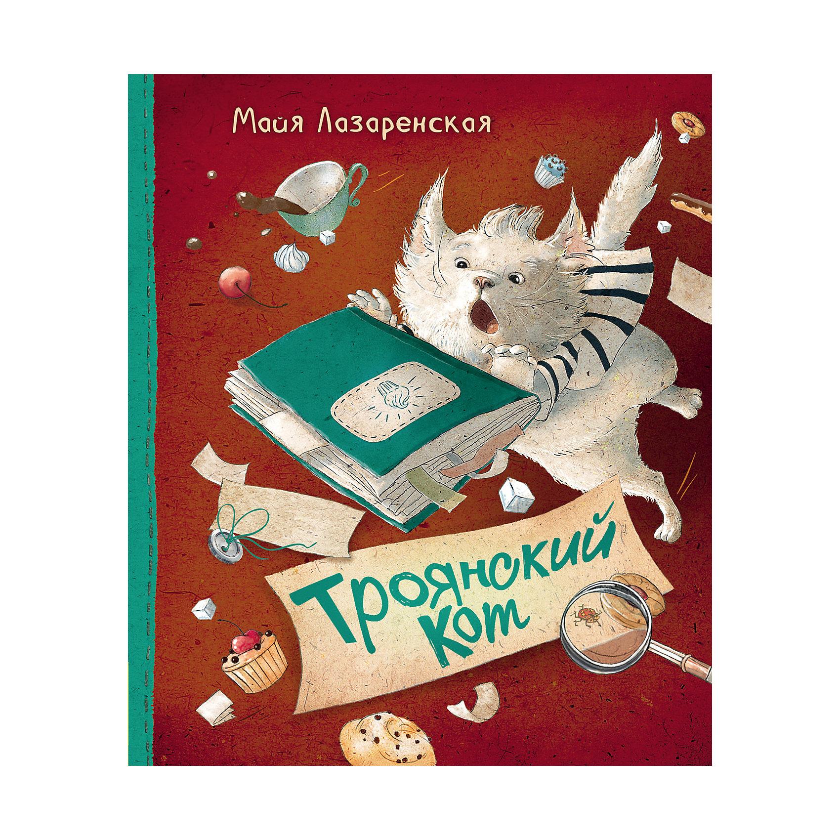 Троянский кот, Майя ЛазаренскаяРосмэн<br>Это прекрасная детская поучительная книга, которая точно понравится Вашему ребенку!<br>Заглянув в кафе Марципановый кот, Вы всегда можете отведать ароматного чаю и вкуснейших марципанов. Но самое главное - здесь Вы познакомитесь с девочкой Асей, котом Марципаном и необыкновенным Типом Шпиолинем Чайханькусским (для друзей просто Типом). Сегодня эта троица друг в друге души не чает, но так было не всегда. Ведь когда-то Тип и кот Марципан...Впрочем, они сами обо всем расскажут!&#13;<br><br>Дополнительная информация: <br><br>- Автор: Майя Лазаренская.<br>- Иллюстрации: цветные.<br>- Тип обложки: твердый переплет.<br>- Кол-во страниц: 64<br>- Материал: бумага, картон.<br>- Размер упаковки: 24.3x20.2x0.8 см.<br>- Вес в упаковке: 310 г.<br>- ISBN: 978-5-353-07942-2<br><br>Купить Троянский кот Майя Лазаренская, можно в нашем магазине.<br><br>Ширина мм: 243<br>Глубина мм: 202<br>Высота мм: 8<br>Вес г: 309<br>Возраст от месяцев: 84<br>Возраст до месяцев: 120<br>Пол: Унисекс<br>Возраст: Детский<br>SKU: 4970613