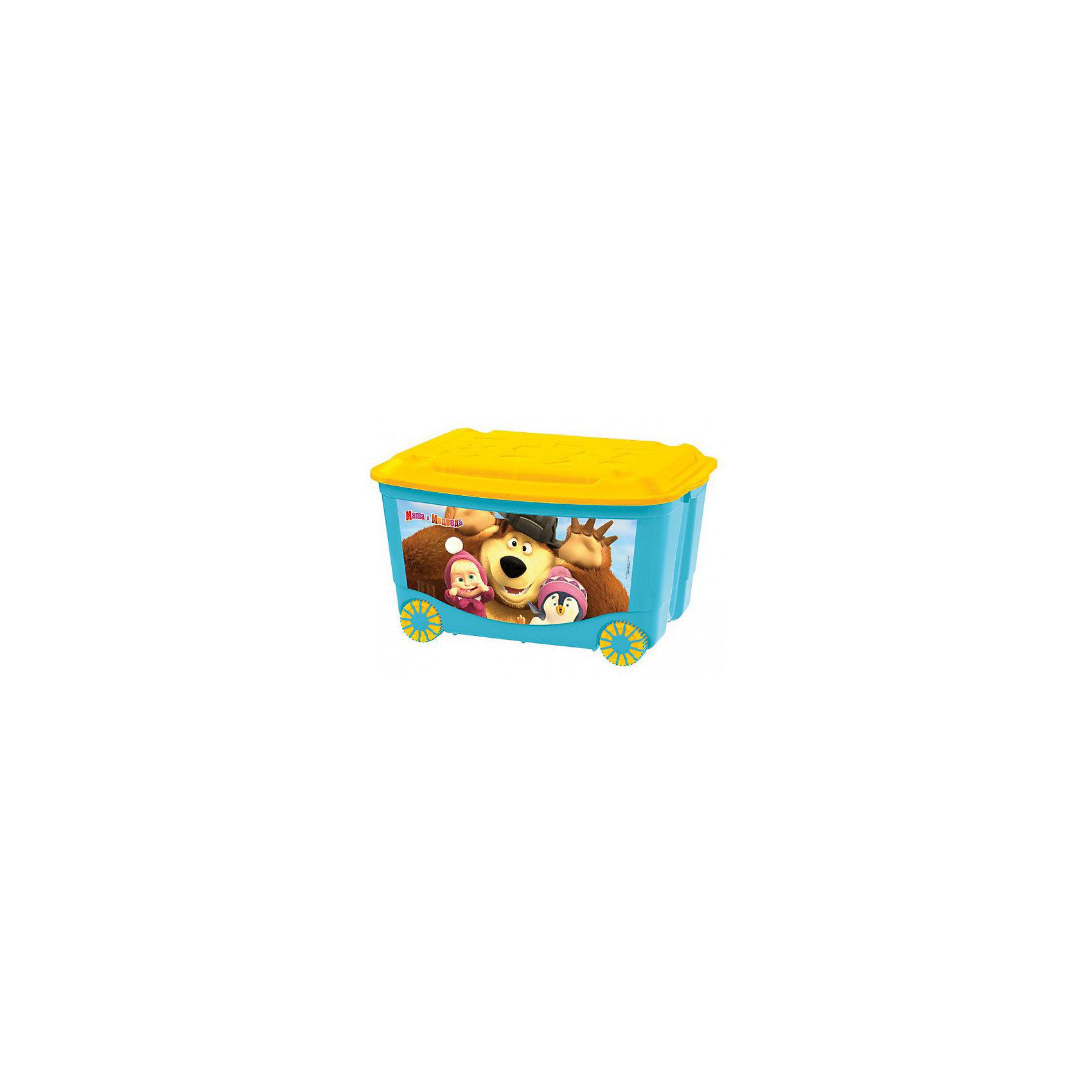 Ящик для игрушек на колесах 580*390*335 Маша и Медведь, Пластишка, голубойЯщик для игрушек на колесах 580*390*335 Маша и Медведь, Пластишка, голубой – приучаем к уборке вместе с любимой героиней мультфильма.<br>Контейнер изготовлен из качественного пластика, не токсичен для малышей. Вместительный, но в тоже время очень компактный ящик с крышечкой. Подойдет для упаковки игрушек, одежды, аксессуаров. Благодаря колесикам легко перемещается по комнате. Легкое скольжение позволит малышу самому привозить и увозить ящик.<br><br>Дополнительная информация: <br><br>- материал: полипропилен<br>- цвет: голубой<br>- размер: 580*390*335 мм<br><br>Ящик для игрушек на колесах 580*390*335 Маша и Медведь, Пластишка, голубой можно купить в нашем интернет магазине.<br><br>Ширина мм: 580<br>Глубина мм: 400<br>Высота мм: 630<br>Вес г: 1679<br>Возраст от месяцев: 12<br>Возраст до месяцев: 72<br>Пол: Мужской<br>Возраст: Детский<br>SKU: 4972211