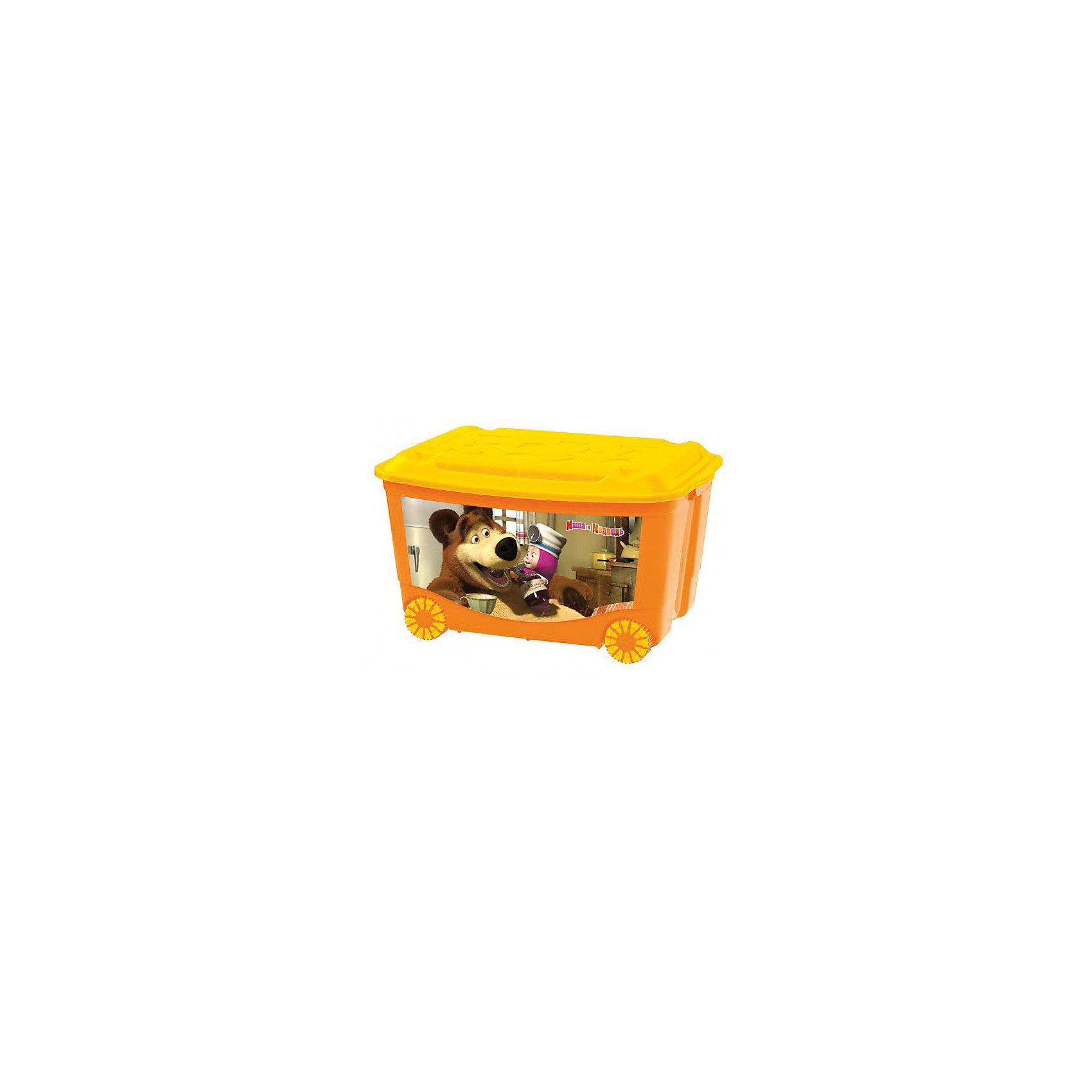 Ящик для игрушек на колесах 580*390*335 Маша и Медведь, Пластишка, оранжевыйЯщик для игрушек на колесах 580*390*335 Маша и Медведь, Пластишка, оранжевый – приучаем к уборке вместе с любимой героиней мультфильма.<br>Контейнер изготовлен из качественного пластика, не токсичен для малышей. Вместительный, но в тоже время очень компактный ящик с крышечкой. Подойдет для упаковки игрушек, одежды, аксессуаров. Благодаря колесикам легко перемещается по комнате. Легкое скольжение позволит малышу самому привозить и увозить ящик.<br><br>Дополнительная информация: <br><br>- материал: полипропилен<br>- цвет: оранжевый<br>- размер: 580*390*335 мм<br><br>Ящик для игрушек на колесах 580*390*335 Маша и Медведь, Пластишка, оранжевый можно купить в нашем интернет магазине.<br><br>Ширина мм: 580<br>Глубина мм: 400<br>Высота мм: 630<br>Вес г: 1679<br>Возраст от месяцев: 12<br>Возраст до месяцев: 72<br>Пол: Унисекс<br>Возраст: Детский<br>SKU: 4972214