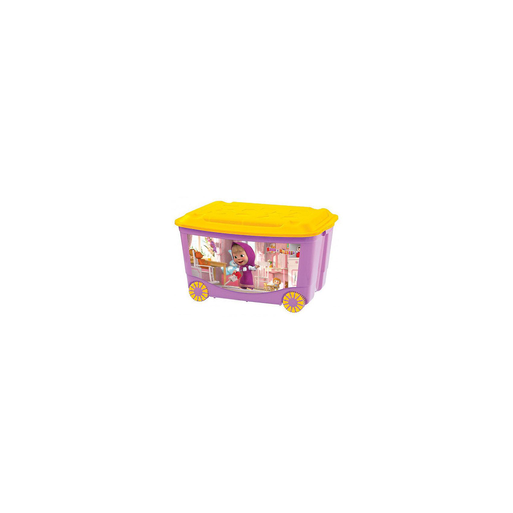 Пластишка Ящик для игрушек на колесах 580*390*335 Маша и Медведь, Пластишка, сиреневый
