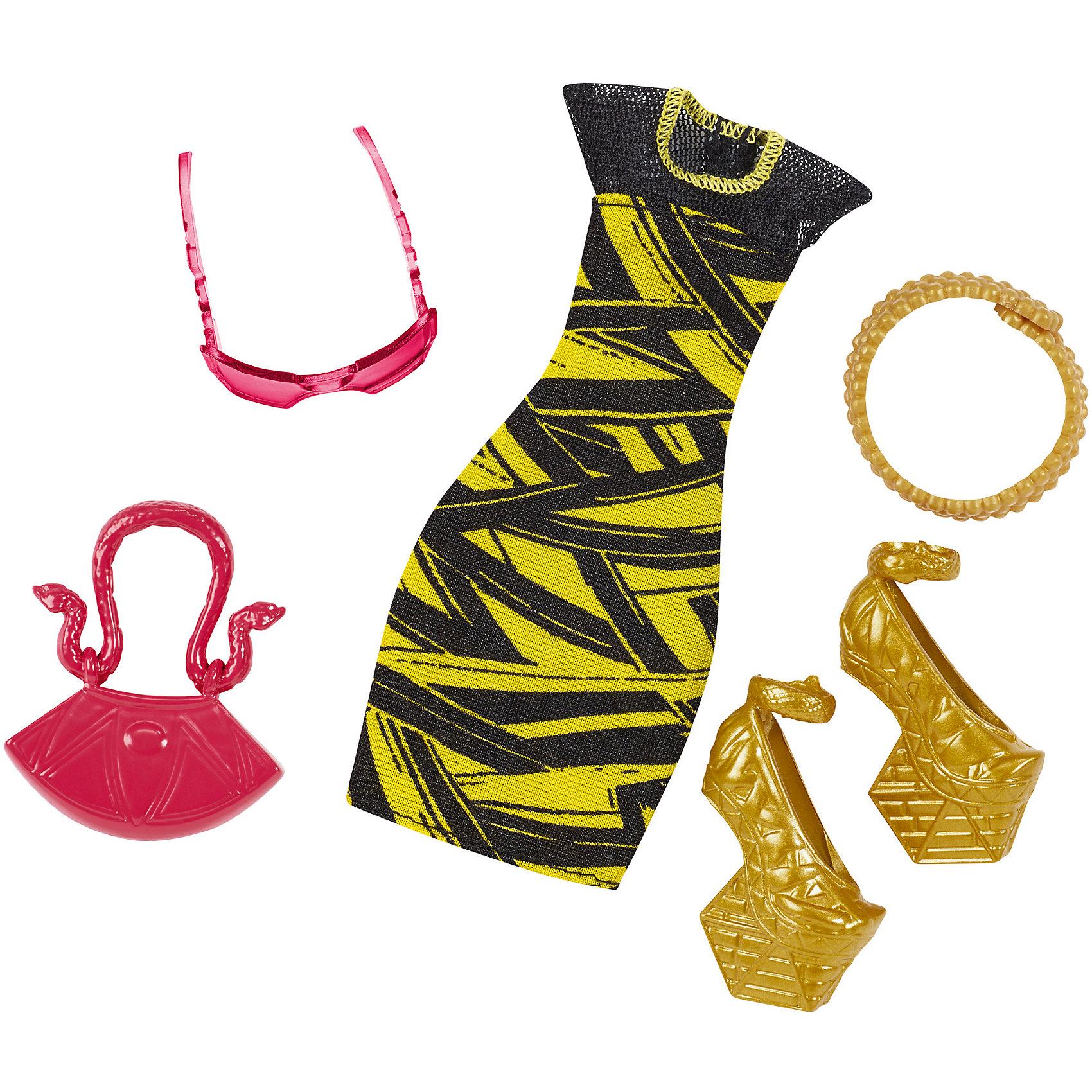 Модные аксессуары, Monster High
