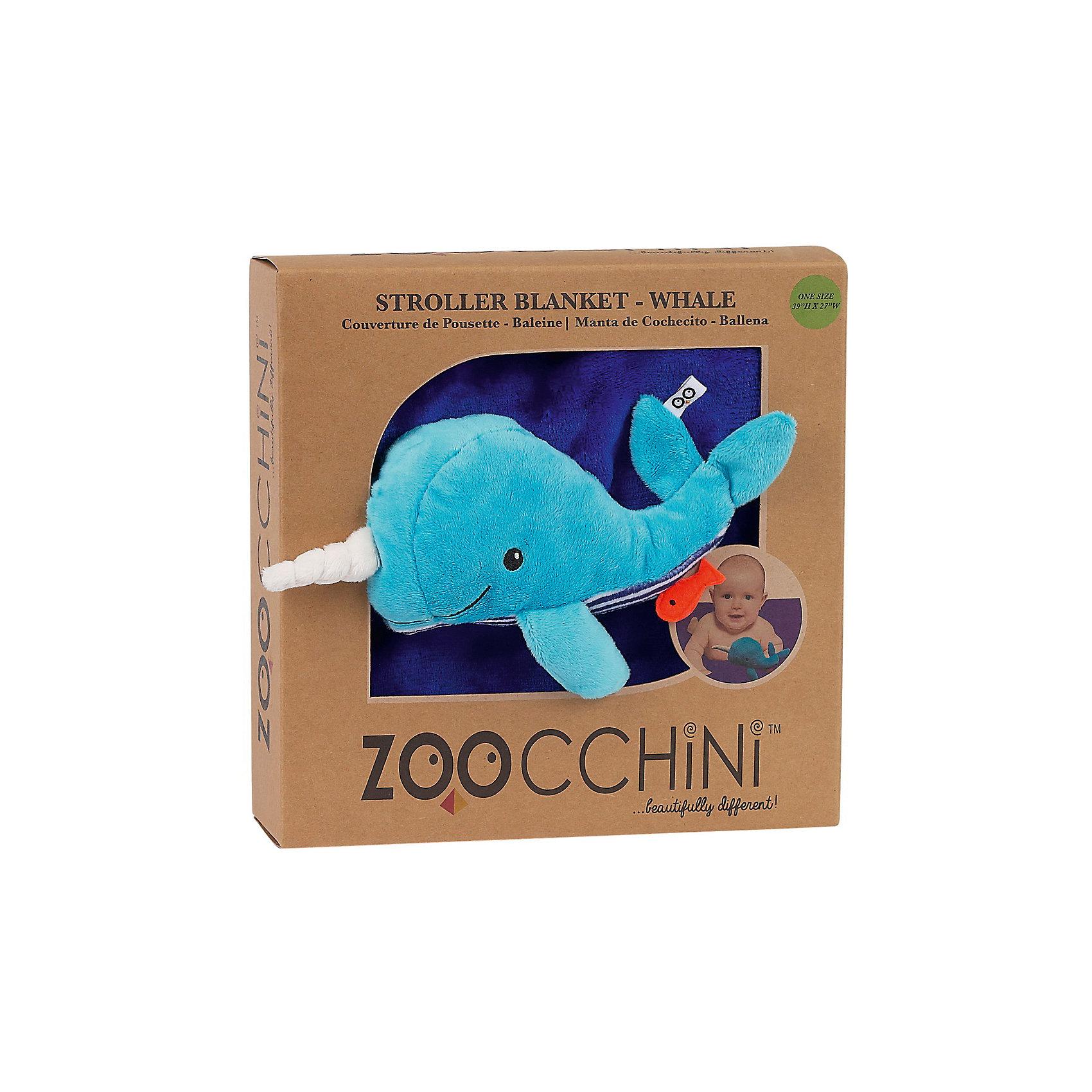 ������ � �������� ���, Zoocchini, �����