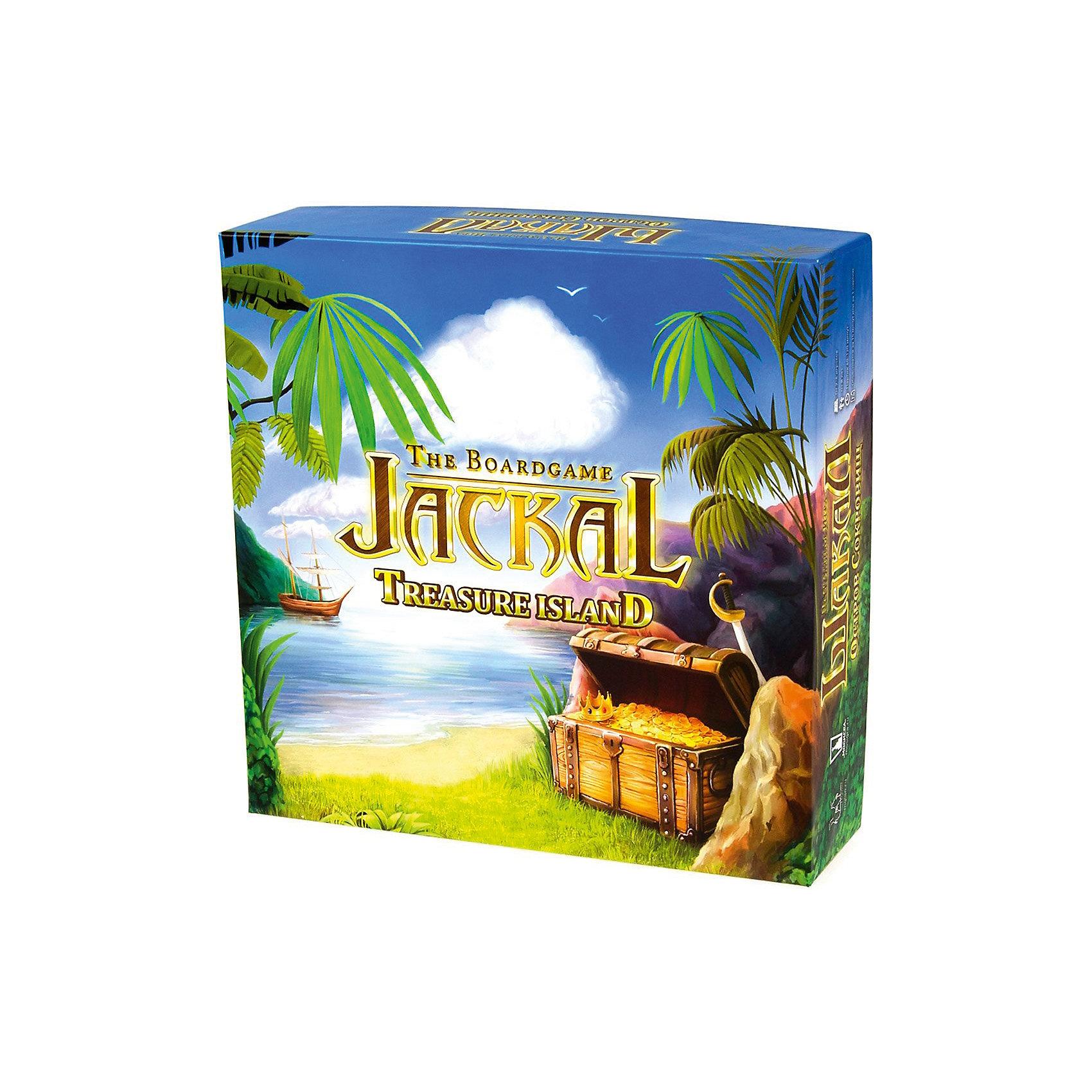 Настольная игра Шакал: остров сокровищ, МагелланНастольная игра «Шакал: Остров сокровищ» — прекрасная настольная игра, относящаяся к жанру приключенческих игр. Содержит базовую версию и дополнение. Условия поединка таковы, что все зависит только от тактических способностей игроков. Игровое поле, состоящее из 117 квадратных клеток, представляет собой пиратский остров с множеством опасностей и горами золотых монет. С каждой новой партией игры фишки игрового поля располагаются в случайном порядке, делая каждую новую игру не похожей, на предыдущую. Цель игры: найти спрятанные золотые монеты и переместить их к себе на корабль. Ход игры: пираты сходят с корабля на берег острова и начинают поиски сокровищ. По суше участник может перемещаться только по одной клетке в любую сторону. При движении пиратом игрок открывает каждую закрытую клетку и выполняет определенное действие, в соответствии с рисунком на ней. Чтобы ударить вражеского пирата нужно оказаться на его клетке, и тогда поверженный соперник-пират снова начинает игру со своего корабля. Пират умирает в случае столкновения с кораблем врага или если попадет в лапы к людоеду. Умерших членов своей команды можно воскресить в крепости аборигенки. Победу в игре одержит тот, кто больше остальных заполнит золотом свой пиратский корабль.<br><br> Дополнительная информация:<br><br>- комплект:  117 квадратных клеток игрового поля, корабли, рамка из 8 частей для игрового поля, пираты, местные жители, 37 монет, 10 бутылок рома, сокровище с испанского галеона, правила игры<br>- возраст: от 16  лет <br>- пол: для девочек и мальчиков <br>- количество игроков: от 2 человек <br>- длительность игры: от 90 мин <br>- размер упаковки: 27*27*8 см <br>- вес: 900 г. <br>- страна: Россия<br><br>Настольная игра Шакал: остров сокровищ торговой марки Магеллан  можно купить в нашем интернет-магазине<br><br>Ширина мм: 263<br>Глубина мм: 263<br>Высота мм: 75<br>Вес г: 908<br>Возраст от месяцев: 36<br>Возраст до месяцев: 2147483647<br>Пол: Унисекс<br>В