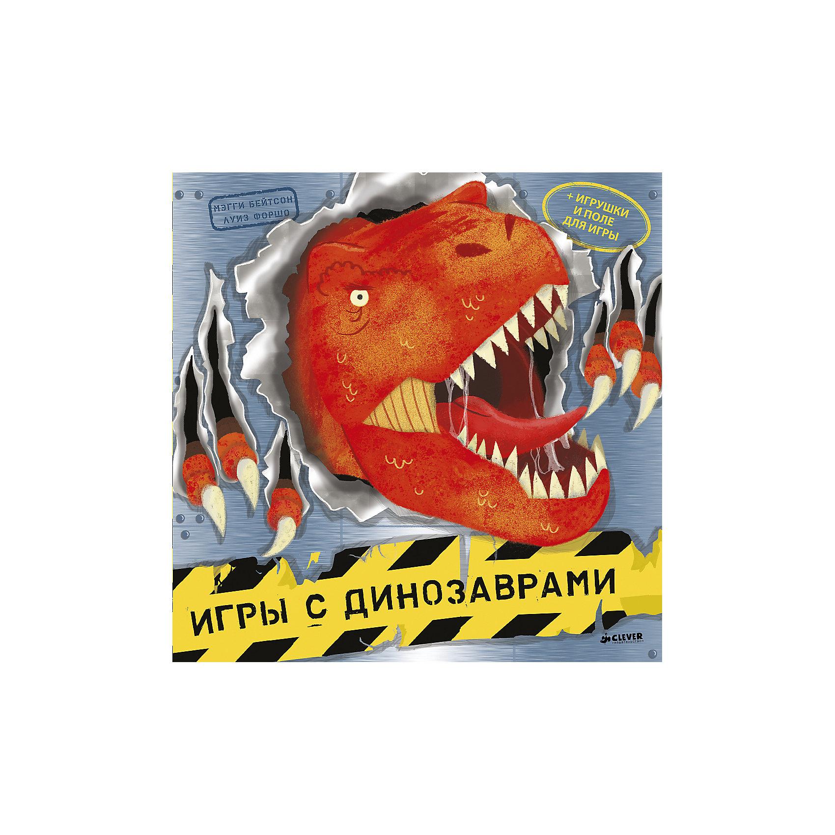 Игры с динозаврамиМногие малыши мечтали побывать в прошлом и познакомиться с таинственным и загадочным миром динозавров. С новой книгой «Игры с динозаврами» можно не только посмотреть манящий  мир юрского периода, но и самому разыграть сценки с обитателями того времени. Книга – уникальный театр у вас дома. Объемные страницы превращаются в сцену театра прямо на столе. Играйте, фантазируйте и погружайтесь в мир зубастых существ! Книга подходит для чтения, игры и развития. Издание будет интересно малышам от четырех лет. Набор развивает творческие способности, воображение и мелкую моторику малыша. <br><br>Дополнительная информация:<br><br>формат: 22 ? 29 см;<br>возраст: 4+.<br><br>Книгу «Игры с динозаврами» можно приобрести в нашем магазине.<br><br>Ширина мм: 282<br>Глубина мм: 277<br>Высота мм: 10<br>Вес г: 611<br>Возраст от месяцев: 48<br>Возраст до месяцев: 72<br>Пол: Унисекс<br>Возраст: Детский<br>SKU: 4976119