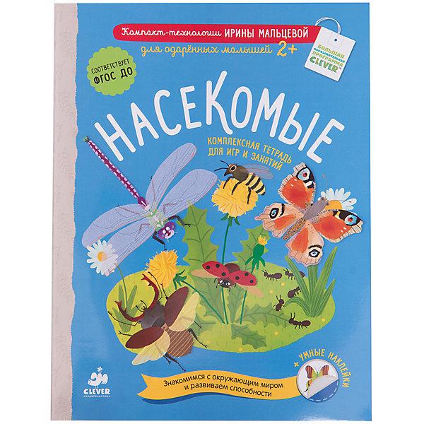 Для одарённых малышей Насекомые, И. МальцеваКнижки с наклейками<br>Интеллект и словарный запас ребенка нужно развивать - и тогда он в дальнейшем сможет освоить больше полезных навыков. Сделать это занятие интересным и легким поможет данная книга.<br>В ней с помощью ярких картинок можно легко познакомить ребенка со многими видами насекомых, дать ему поток новых слов и выражений. В ней - множество увлекательных заданий, с помощью которых ребенок сможет учится считать, рассуждать, сравнивать, анализировать, обобщать, развивать речь, внимание, логику и мелкую моторику, знакомиться с формами. Также малышам очень нравятся задания с наклейками, которые идут в комплекте.<br><br>Дополнительная информация:<br><br>размер: 22 x 29 см;<br>страниц: 32;<br>мягкая обложка.<br><br>Книгу Для одарённых малышей Насекомые, И. Мальцева И. можно купить в нашем интернет-магазине.<br><br>Ширина мм: 290<br>Глубина мм: 220<br>Высота мм: 5<br>Вес г: 120<br>Возраст от месяцев: 0<br>Возраст до месяцев: 36<br>Пол: Унисекс<br>Возраст: Детский<br>SKU: 4976139