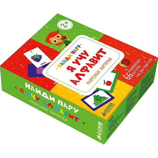 Разрезные карточки Я учу алфавит, О. КарякинаОбучающие карточки<br>Карточки - очень удобная форма для запоминания нового! Интеллект и словарный запас ребенка нужно развивать - и тогда он в дальнейшем сможет освоить больше полезных навыков. Сделать это занятие интересным и легким поможет данное издание.<br>В нем с помощью ярких картинок и их силуэтов можно легко познакомить ребенка со многими предметами, дать ему поток новых слов и выражений. Тажке с помощью собирания разрезных карточек в игровой форме ребенок получает знания в игровой форме. Он сможет легко запомнить буквы! Карточки - плотные листы с красочными изображениями, которые малыши с удовольствием рассматривают. Это издание пригодятся для тех, кто хочет вырастить гармоничного человека.<br><br>Дополнительная информация:<br><br>размер: 17 x 15 см;<br>карточек: 66;<br>специально для малышей.<br><br>Разрезные карточки Я учу алфавит, О. Карякина можно купить в нашем интернет-магазине.<br><br>Ширина мм: 167<br>Глубина мм: 145<br>Высота мм: 15<br>Вес г: 725<br>Возраст от месяцев: 0<br>Возраст до месяцев: 36<br>Пол: Унисекс<br>Возраст: Детский<br>SKU: 4976169