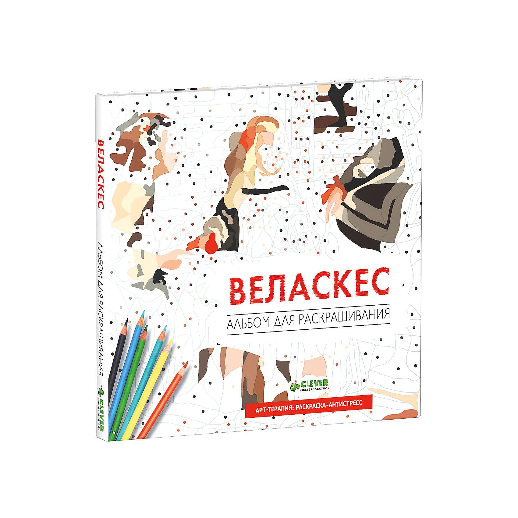 Альбом для раскрашивания ВеласкесПочувствовать себя великим художником - легко! Познакомить ребенка со знаменитыми картинами Веласкеса поможет это издание. Альбом очень красиво выглядит, он напечатан на специальной бумаге, внутри - страницы с рисунками для раскрашивания, поэтому издание станет отличным подарком. <br>В него вошли самые впечатляющие творения художника, всего 21 картина. Также в альбоме есть примеры картин в цвете и советы по нанесению краски. Раскрашивая картинки, ребенок будет развивать навыки рисования, а взрослый - снимать стресс. Потом картины мложно легко извлечь из альбома и вставить в рамку.<br><br>Дополнительная информация:<br><br>размер: 20 х 20 см;<br>страниц: 96;<br>офсетная печать.<br><br>Издание Альбом для раскрашивания Веласкес можно купить в нашем интернет-магазине.<br><br>Ширина мм: 200<br>Глубина мм: 200<br>Высота мм: 10<br>Вес г: 210<br>Возраст от месяцев: 84<br>Возраст до месяцев: 132<br>Пол: Унисекс<br>Возраст: Детский<br>SKU: 4976188