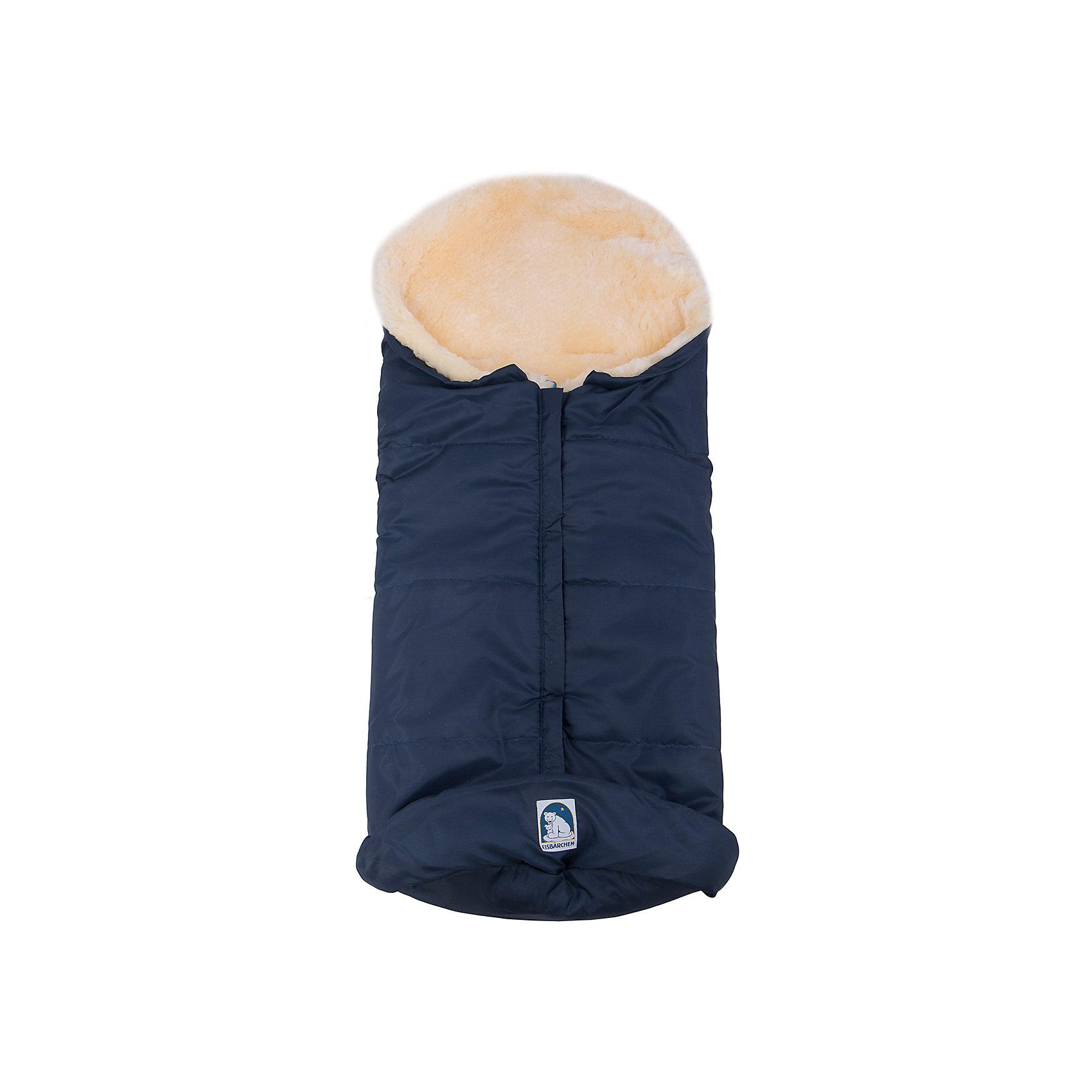 Конверт 975 МА, Heitmann Felle, синийЗимние конверты<br>Меховой конверт Heitmann Felle предназначен для прогулок с малышом, в том числе, в коляске и автокресле. Овчина внутри конверта имеет высоту в 30 мм и прекрасно сохранит тепло и уют для крохи. Материалы, из которых изготовлен конверт, гипоаллергенны и водонепроницаемы. Удобно застегивается с помощью двухсторонней молнии.  Для безопасных прогулок в коляске предусмотрены прорези для пятиточечных ремней безопасности. Конверт можно стирать при температуре 30°. Подарите крохе тепло и комфорт с конвертом Heitmann Felle!<br><br>Дополнительная информация:<br>-антиаллергенный материал<br>-верх отстегивается<br>-двухсторонняя молния<br><br>Материал: овчина, ткань<br>Размер: 90х45 см<br>Вес: 3 кг<br>Цвет: синий<br>Вы можете приобрести конверт Heitmann Felle в нашем интернет-магазине.<br><br>Ширина мм: 860<br>Глубина мм: 490<br>Высота мм: 100<br>Вес г: 2000<br>Возраст от месяцев: 0<br>Возраст до месяцев: 12<br>Пол: Унисекс<br>Возраст: Детский<br>SKU: 4977809