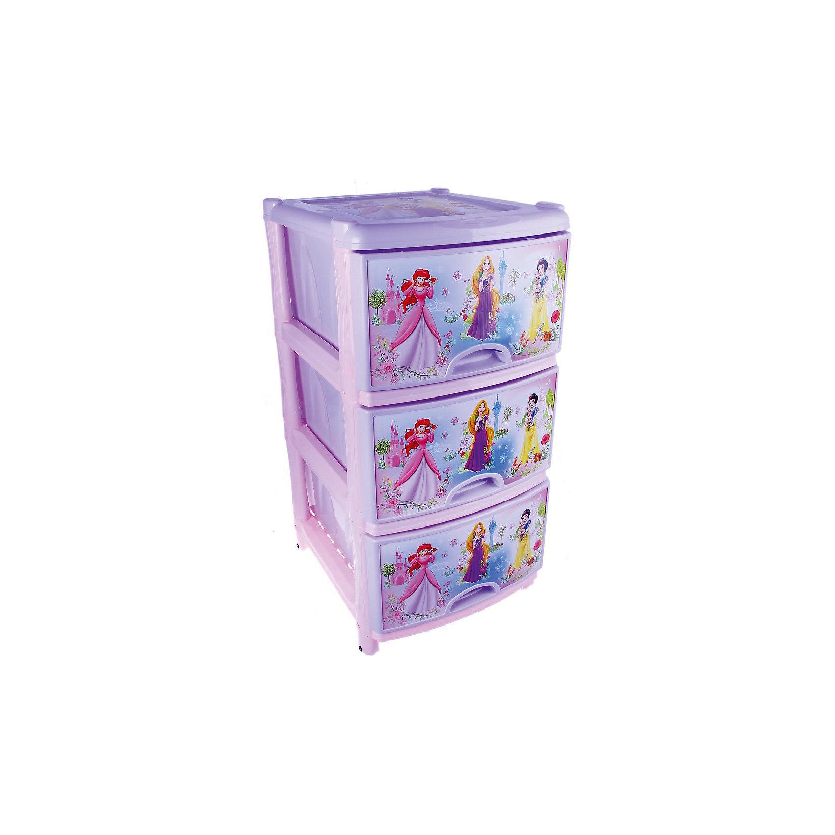Alternativa Комод детский ,3-x секцион,  Alternativa alternativa горка для купания alternativa розовый