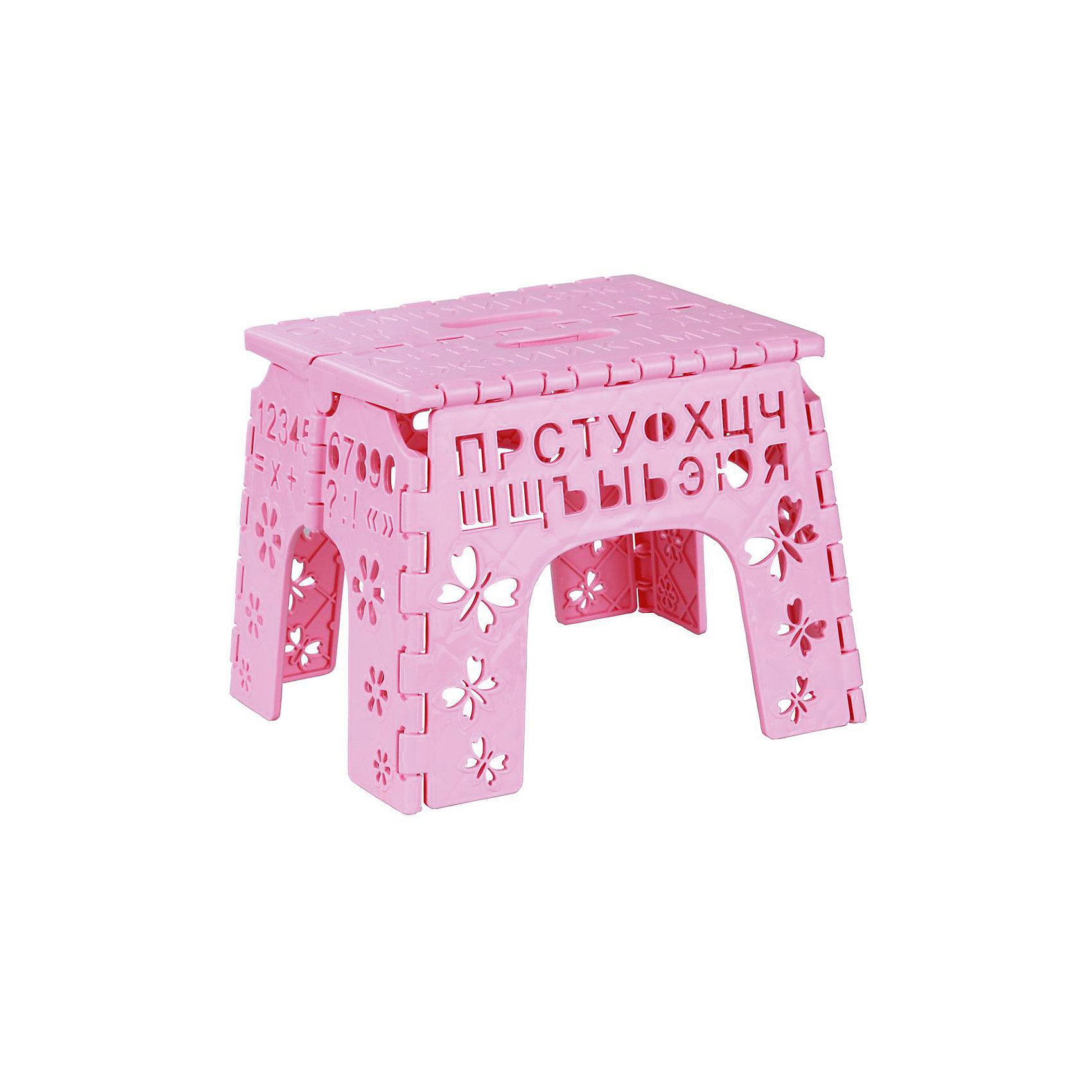 Alternativa Табурет складной детский Алфавит,  Alternativa, розовый табурет пластмассовый красный