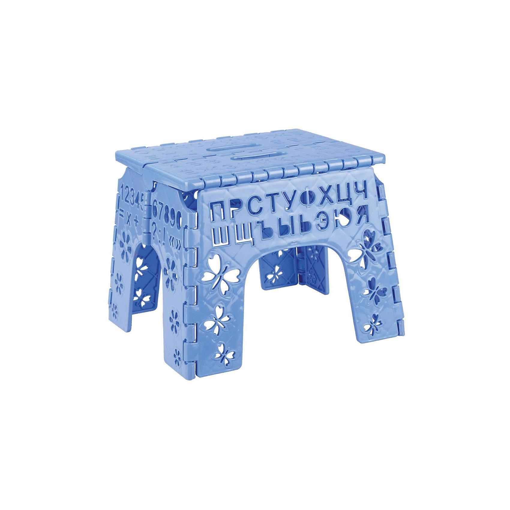 Табурет складной детский «Алфавит», Alternativa, синий  диван рядом с кроватью