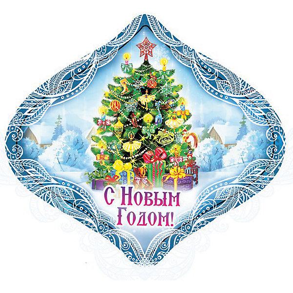 Магнит Пушистая ёлочкаНовогодние сувениры<br>Яркий магнит с новогодней символикой - прекрасный вариант для праздничного сувенира. Магнит можно прикрепить на любую металлическую поверхность, он всегда будет радовать, напоминая о веселом и таком долгожданном для всех празднике! <br><br>Дополнительная информация:<br><br>- Материал: агломерированный феррит. <br>- Размер: 6,7х6 см.<br>- Яркий привлекательный дизайн. <br><br>Новогодний магнит Пушистая ёлочка можно купить в нашем магазине.<br>Ширина мм: 100; Глубина мм: 100; Высота мм: 10; Вес г: 260; Возраст от месяцев: 36; Возраст до месяцев: 2147483647; Пол: Унисекс; Возраст: Детский; SKU: 4981321;