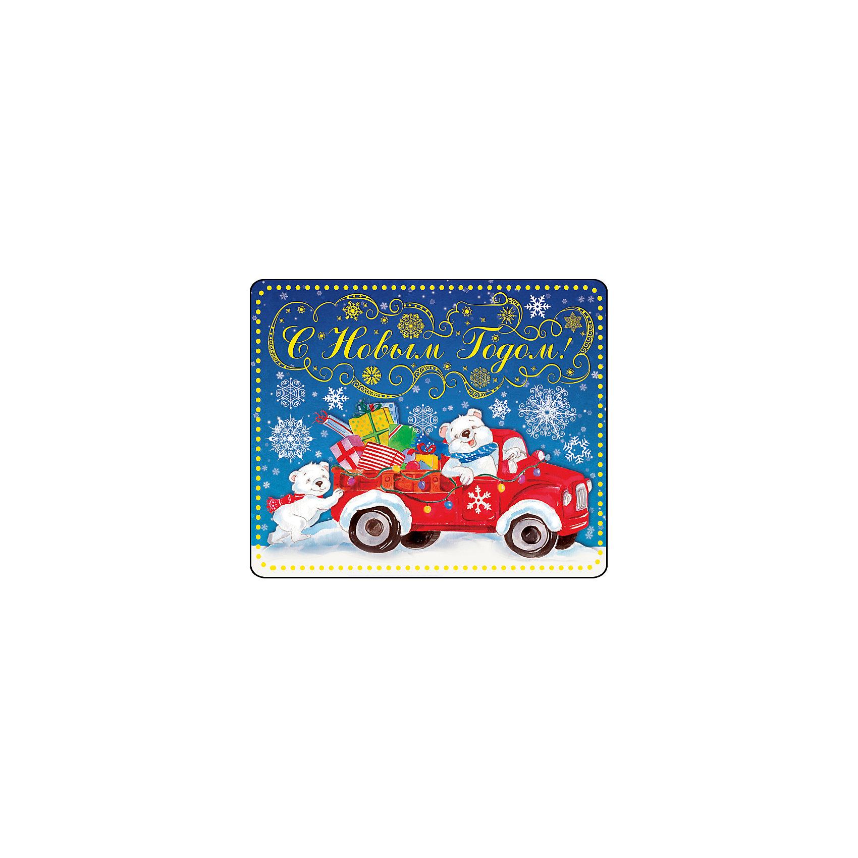 Магнит Северный мишка на машинеВсё для праздника<br>Яркий магнит с новогодней символикой - прекрасный вариант для праздничного сувенира. Магнит можно прикрепить на любую металлическую поверхность, он всегда будет радовать, напоминая о веселом и таком долгожданном для всех празднике! <br><br>Дополнительная информация:<br><br>- Материал: агломерированный феррит. <br>- Размер: 5х6 см.<br>- Яркий привлекательный дизайн. <br><br>Новогодний магнит Северный мишка на машине можно купить в нашем магазине.<br><br>Ширина мм: 100<br>Глубина мм: 100<br>Высота мм: 10<br>Вес г: 260<br>Возраст от месяцев: 36<br>Возраст до месяцев: 2147483647<br>Пол: Унисекс<br>Возраст: Детский<br>SKU: 4981322