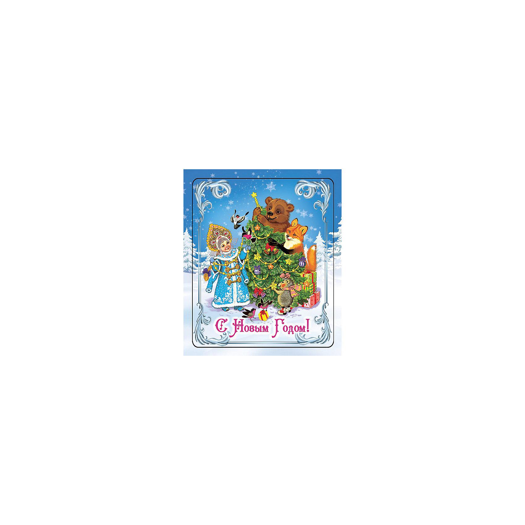 Магнит Снегурочка и зверятаВсё для праздника<br>Яркий магнит с новогодней символикой - прекрасный вариант для праздничного сувенира. Магнит можно прикрепить на любую металлическую поверхность, он всегда будет радовать, напоминая о веселом и таком долгожданном для всех празднике! <br><br>Дополнительная информация:<br><br>- Материал: агломерированный феррит. <br>- Размер: 5х6 см.<br>- Яркий привлекательный дизайн. <br><br>Новогодний магнит Снегурочка и зверята можно купить в нашем магазине.<br><br>Ширина мм: 100<br>Глубина мм: 100<br>Высота мм: 10<br>Вес г: 260<br>Возраст от месяцев: 36<br>Возраст до месяцев: 2147483647<br>Пол: Унисекс<br>Возраст: Детский<br>SKU: 4981323