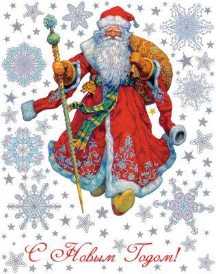 Magic Time Оконное украшение Дед Мороз в красном кафтане 30*38 см
