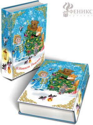 Magic Time Декоративная шкатулка Снегурочка и зверята 17*11*5 см