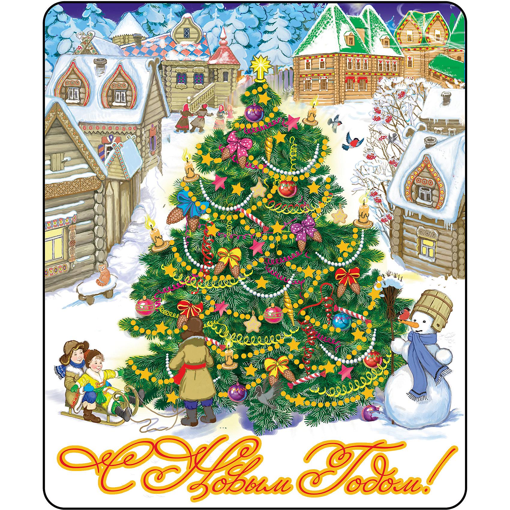 Магнит Елка в снежном городеМагнит Елка в снежном городе - впустите атмосферу зимы и праздников в ваш дом! С этим подарочным магнитом так весело наряжать дом и радовать близких. небольшой прямоугольный магнитик с закругленными углами смотрится как полноценная небольшая картинка. На магните изображен зимний деревянный город с большой наряженной ёлочкой, детишками, снегирями и снеговичком. На магните также изображена ажурная надпись «С Новым Годом». Устройте сюрприз вашим близким!<br>Дополнительная информация:<br><br>- Размер: 5 * 6 см.<br>- Материал: агломеррированный феррит<br>Магнит Елка в снежном городе можно купить в нашем интернет-магазине.<br>Подробнее:<br>• Для детей в возрасте: от 3 лет<br>• Номер товара: 4981494<br>Страна производитель: Китай<br><br>Ширина мм: 100<br>Глубина мм: 100<br>Высота мм: 10<br>Вес г: 150<br>Возраст от месяцев: 36<br>Возраст до месяцев: 2147483647<br>Пол: Унисекс<br>Возраст: Детский<br>SKU: 4981494
