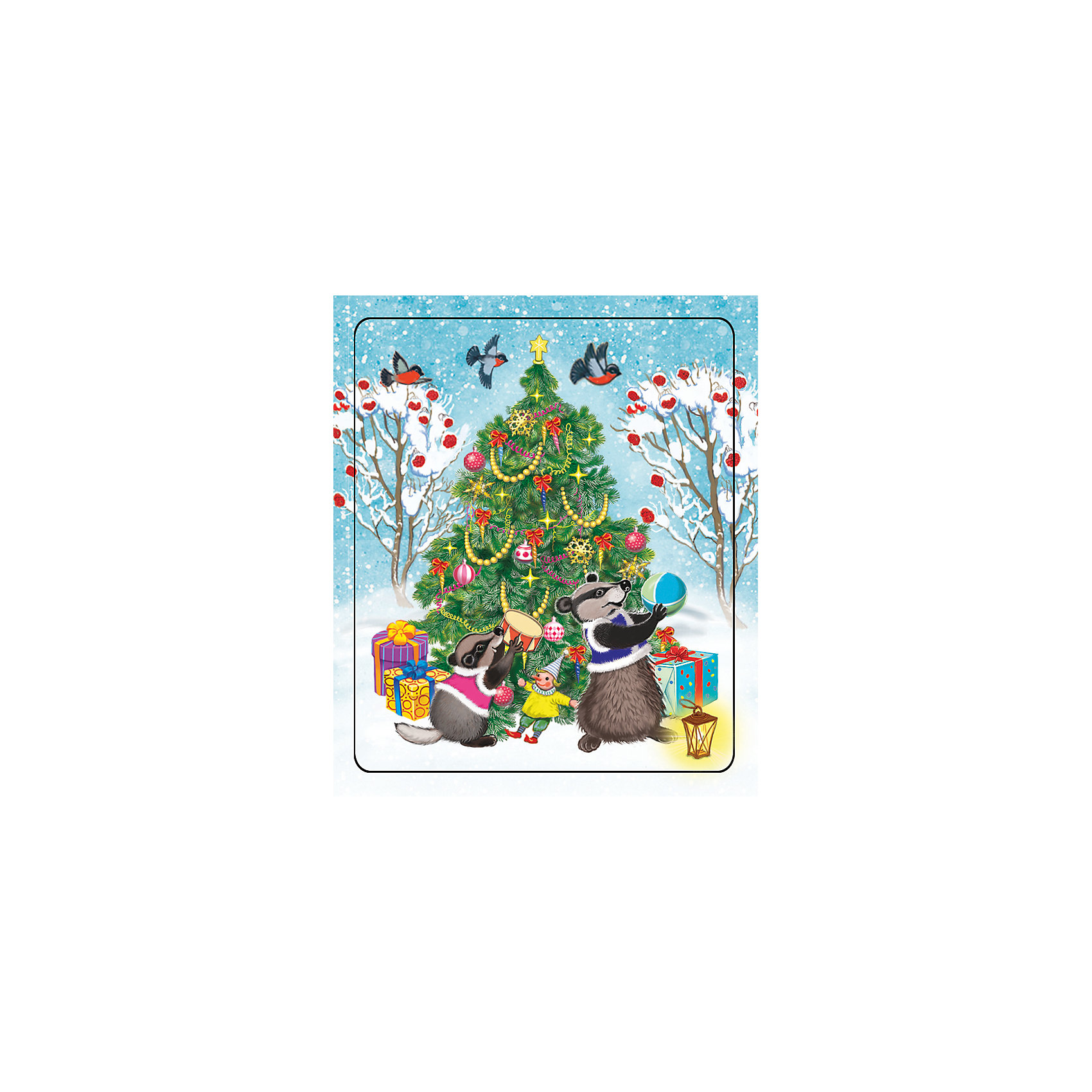 Магнит Еноты и елкаВсё для праздника<br>Магнит Еноты и елка - впустите атмосферу зимы и праздников в ваш дом! С этим подарочным магнитом так весело наряжать дом и радовать близких. Небольшой прямоугольный магнитик с закругленными углами смотрится как полноценная небольшая картинка. На магните изображена большая ёлочка в лесу, которую наряжают веселые еноты в праздничных жилетках. На магните также изображена ажурная надпись «С Новым Годом». Устройте сюрприз вашим близким!<br>Дополнительная информация:<br><br>- Размер: 5 * 6 см.<br>- Материал: агломеррированный феррит<br>Магнит Еноты и елка можно купить в нашем интернет-магазине.<br>Подробнее:<br>• Для детей в возрасте: от 3 лет<br>• Номер товара: 4981495<br>Страна производитель: Китай<br><br>Ширина мм: 100<br>Глубина мм: 100<br>Высота мм: 10<br>Вес г: 150<br>Возраст от месяцев: 36<br>Возраст до месяцев: 2147483647<br>Пол: Унисекс<br>Возраст: Детский<br>SKU: 4981495