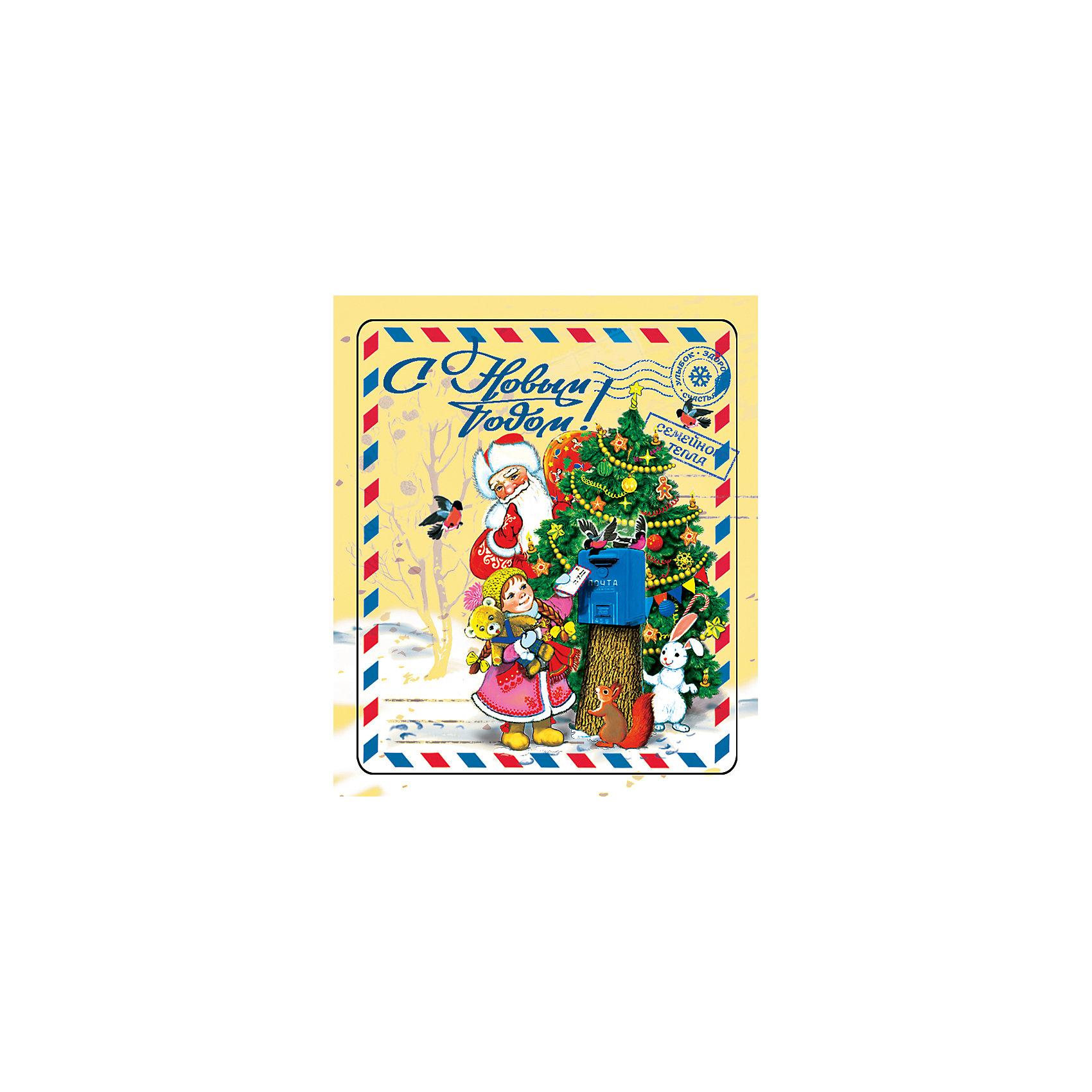 Магнит Почта Деда МорозаВсё для праздника<br>Магнит Почта Деда Мороза - впустите атмосферу зимы и праздников в ваш дом! С этим подарочным магнитом так весело наряжать дом и радовать близких. Небольшой прямоугольный магнитик с закругленными углами смотрится как полноценная небольшая картинка. На магните изображен дедушка Мороз и девочка, отправляющая письмо. На магните также изображена надпись «С Новым Годом» и добрые пожелания. Устройте сюрприз вашим близким!<br>Дополнительная информация:<br><br>- Размер: 5 * 6 см.<br>- Материал: агломеррированный феррит<br>Магнит Почта Деда Мороза можно купить в нашем интернет-магазине.<br>Подробнее:<br>• Для детей в возрасте: от 3 лет<br>• Номер товара: 4981497<br>Страна производитель: Китай<br><br>Ширина мм: 100<br>Глубина мм: 100<br>Высота мм: 10<br>Вес г: 150<br>Возраст от месяцев: 36<br>Возраст до месяцев: 2147483647<br>Пол: Унисекс<br>Возраст: Детский<br>SKU: 4981497