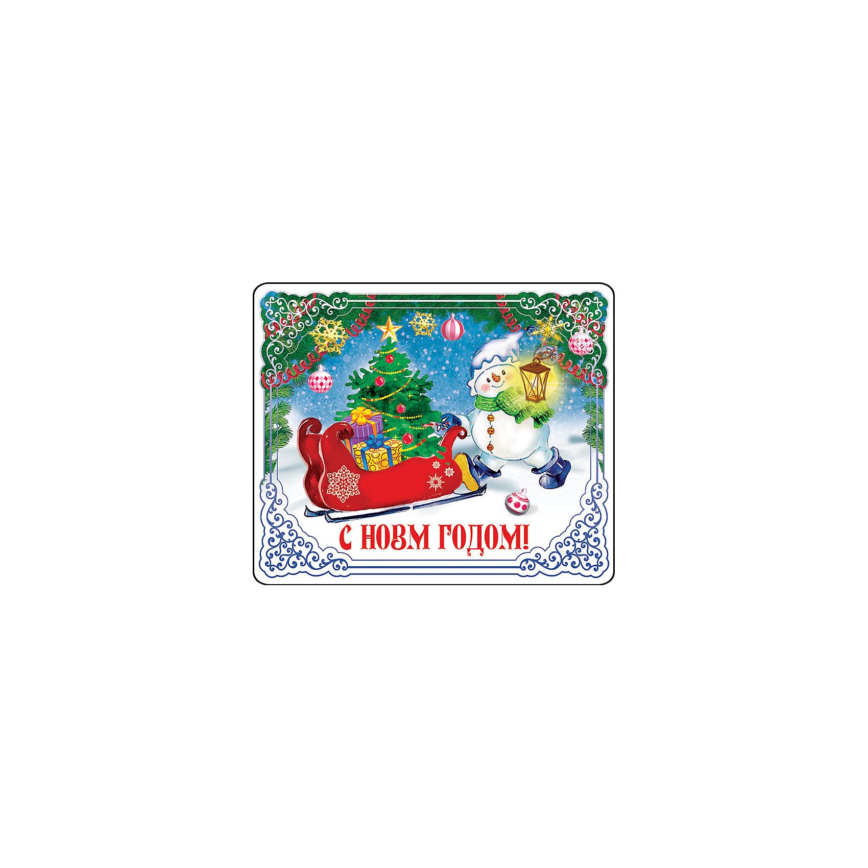 Магнит Снеговик с фонаремВсё для праздника<br>Магнит Снеговик с фонарем - впустите атмосферу зимы и праздников в ваш дом! С этим подарочным магнитом так весело наряжать дом и радовать близких. Небольшой прямоугольный магнитик с закругленными углами смотрится как полноценная небольшая картинка. На магните изображен озорной снеговичок с фонариком и санями, полными подарков для детишек. Устройте сюрприз вашим близким!<br>Дополнительная информация:<br><br>- Размер: 5 * 6 см.<br>- Материал: агломеррированный феррит<br>Магнит Снеговик с фонарем можно купить в нашем интернет-магазине.<br>Подробнее:<br>• Для детей в возрасте: от 3 лет<br>• Номер товара: 4981499<br>Страна производитель: Китай<br><br>Ширина мм: 100<br>Глубина мм: 100<br>Высота мм: 10<br>Вес г: 150<br>Возраст от месяцев: 36<br>Возраст до месяцев: 2147483647<br>Пол: Унисекс<br>Возраст: Детский<br>SKU: 4981499