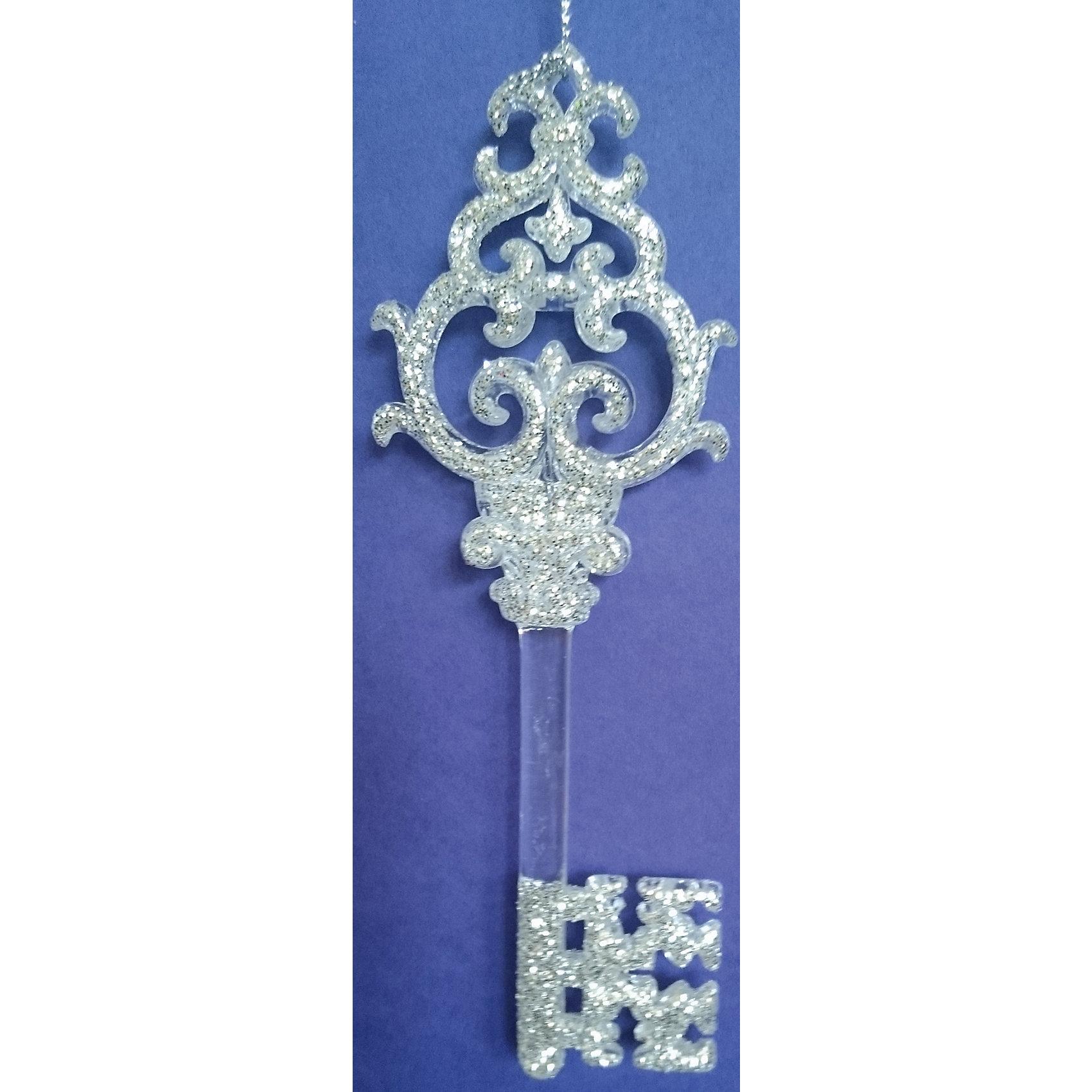 Magic Time Украшение Ключики в серебре в каком магазине в бибирево можно купить дшево косметику dbib