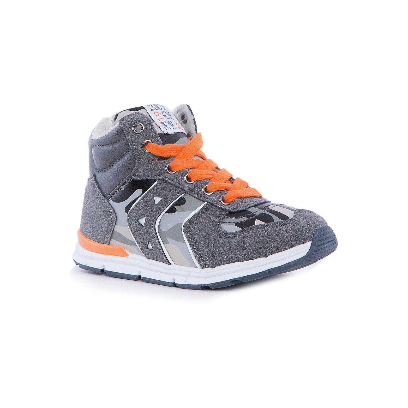 Ботинки для мальчика КотофейКотофей – качественная и стильная детская обувь по доступным ценам. С каждым днем популярность бренда растет.  С наступлением осенних холодов очень важно выбрать удобную и теплую обувь, которая защитит ножки малыша от промокания, а здоровье от простуды. Стильные серые ботинки с оранжевыми элементами и вставками из камуфляжного материала – прекрасный выбор обновки гардероба к новому сезону.  <br><br>Дополнительная информация:<br><br>цвет: серо - оранжевый;<br>вид крепления: на клею;<br>застежка: шнуровка;<br>температурный режим: от 0°С до +15° С.<br><br>Состав:<br>материал верха – комбинированный;<br>материал подклада – байка;<br>подошва – ТЭП.<br><br>Осенние ботиночки для мальчика дошкольного возраста из искусственной кожи от фирмы Котофей можно приобрести в нашем магазине.<br><br>Ширина мм: 262<br>Глубина мм: 176<br>Высота мм: 97<br>Вес г: 427<br>Цвет: серый/оранжевый<br>Возраст от месяцев: 24<br>Возраст до месяцев: 24<br>Пол: Мужской<br>Возраст: Детский<br>Размер: 25,27,29,28,26<br>SKU: 4982038