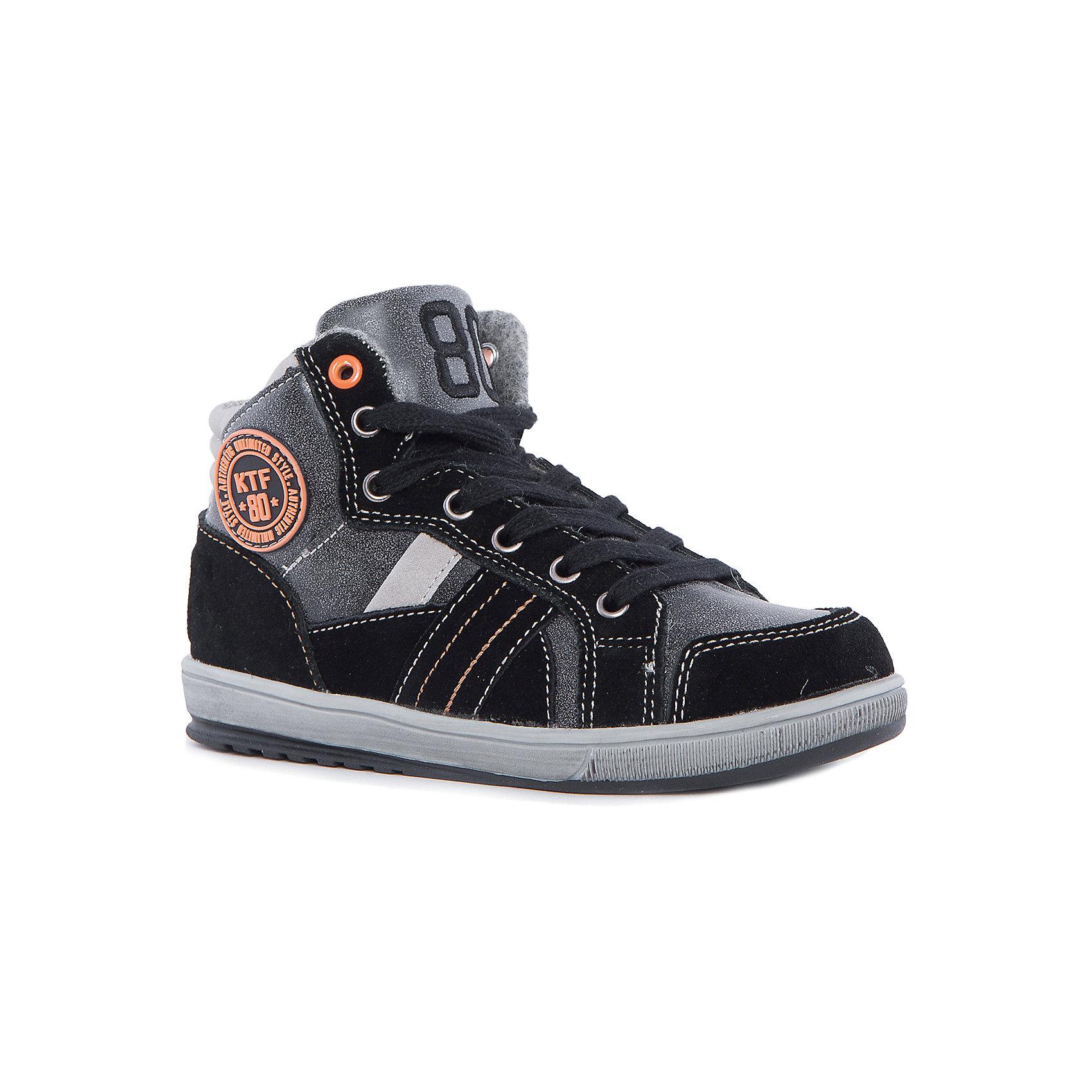 Ботинки для мальчика КотофейБотинки<br>Котофей – качественная и стильная детская обувь по доступным ценам. С каждым днем популярность бренда растет.  Модные зимние ботинки для мальчика – мастхэв приближающихся холодов. Стильный дизайн позволит создать множество образов, а материалы ботинок защитят ножки малыша от непогоды. Особенностью модели является одновременное наличие и шнуровки и молнии. <br><br>Дополнительная информация:<br><br>цвет: черно-оранжевый;<br>вид крепления: на клею;<br>застежка: шнуровка, молния;<br>температурный режим: от -10 °С до +10° С.<br><br>Состав:<br>материал верха – комбинированный;<br>материал подклада – байка;<br>подошва – ТЭП.<br><br>Зимние ботиночки для мальчика дошкольного возраста из искусственной кожи от фирмы Котофей можно приобрести в нашем магазине.<br><br>Ширина мм: 262<br>Глубина мм: 176<br>Высота мм: 97<br>Вес г: 427<br>Цвет: оранжевый/черный<br>Возраст от месяцев: 84<br>Возраст до месяцев: 96<br>Пол: Мужской<br>Возраст: Детский<br>Размер: 35,34,33,30,32,31<br>SKU: 4982085