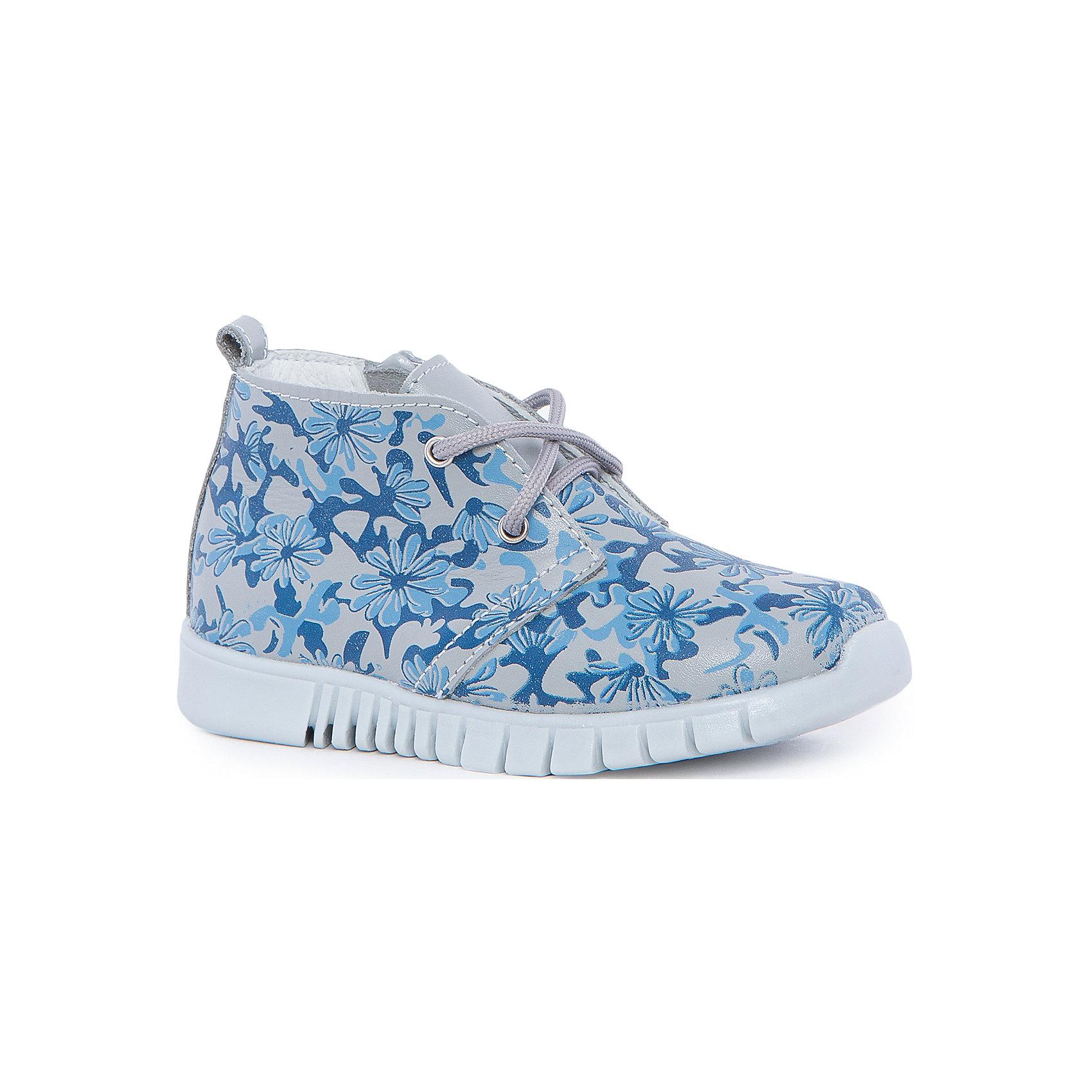 Ботинки для девочки КотофейБотинки<br>Котофей – качественная и стильная детская обувь по доступным ценам. С каждым днем популярность бренда растет.  Летние ботиночки полюбятся всем девочкам. Натуральные материалы и стильный дизайн образуют данную модель из коллекции нового сезона. Интересный принт в цветок делает модель одновременно оригинальной и нежной. Универсальный дизайн позволит создать множество образов.<br><br>Дополнительная информация:<br><br>цвет: серо - синий;<br>крепление: клеевое;<br>застежка: шнурки;<br>температурный режим: от +10°С до +20° С.<br><br>Состав:<br>верх – кожа;<br>подкладка – кожподклад;<br>материал подошвы – ТЭП.<br><br>Летние ботиночки для девочек  дошкольного возраста из натуральной кожи от фирмы Котофей можно приобрести у нас в магазине.<br><br>Ширина мм: 262<br>Глубина мм: 176<br>Высота мм: 97<br>Вес г: 427<br>Цвет: серый/синий<br>Возраст от месяцев: 60<br>Возраст до месяцев: 72<br>Пол: Женский<br>Возраст: Детский<br>Размер: 29,27,28,25,26<br>SKU: 4982136