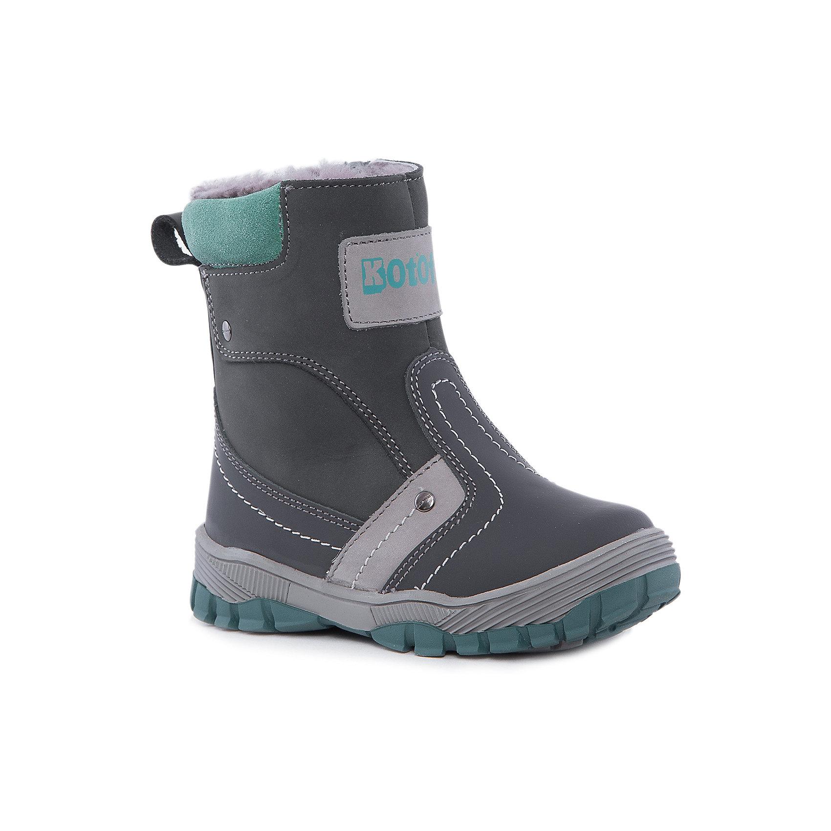 Сапоги для мальчика КотофейКотофей – качественная и стильная детская обувь по доступным ценам. С каждым днем популярность бренда растет.  Сапожки – универсальная обувь для холодов, как для мальчиков, так и для девочек. Новая модель сапог для мальчика сочетает все модные тенденции  наступающего зимнего сезона. Стильный дизайн, контрастная подошва, уникальный пошив и цветная отстрочка создают неповторимый элемент гардероба.<br><br>Дополнительная информация:<br><br>цвет: серый;<br>вид крепления: на клею;<br>застежка: молния;<br>температурный режим: от 0°С до -25° С<br><br>Состав:<br>материал верха – кожа;<br>материал подклада – натуральная овчина;<br>подошва – ТЭП.<br><br>Зимние сапожки из натуральной кожи для мальчика дошкольного возраста от фирмы Котофей можно купить в нашем магазине.<br><br>Ширина мм: 257<br>Глубина мм: 180<br>Высота мм: 130<br>Вес г: 420<br>Цвет: серый<br>Возраст от месяцев: 24<br>Возраст до месяцев: 36<br>Пол: Мужской<br>Возраст: Детский<br>Размер: 26,25,28,29,27<br>SKU: 4982154